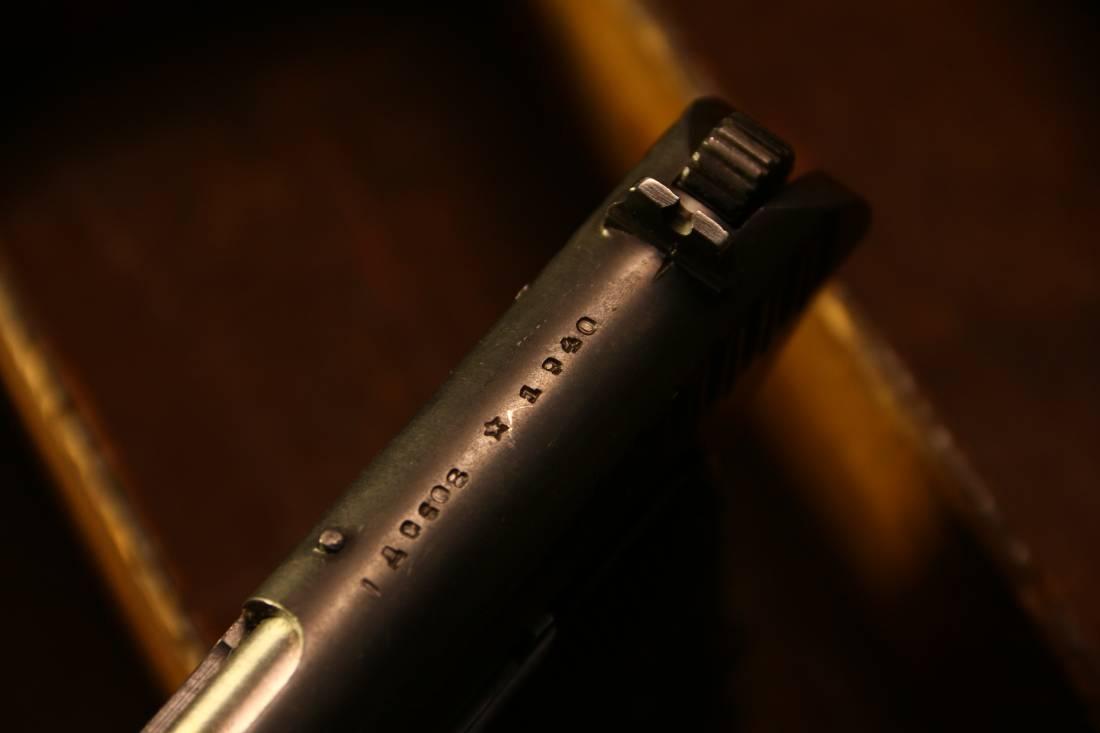 Фото Охолощенный пистолет ТТ 1940 года №ДО608