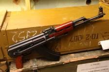 АКС китайского производства ТИП 56 №2500844