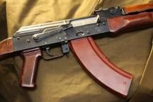 Охолощенный АКМ ВПО-925 1966 года №КР668