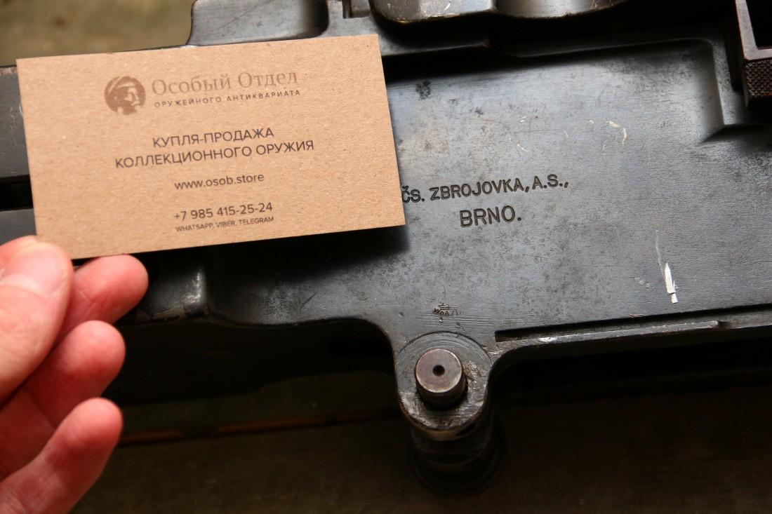 Фото Станковый пулемет ZB vz. 37 #13222 с клеймом немецкой приемки