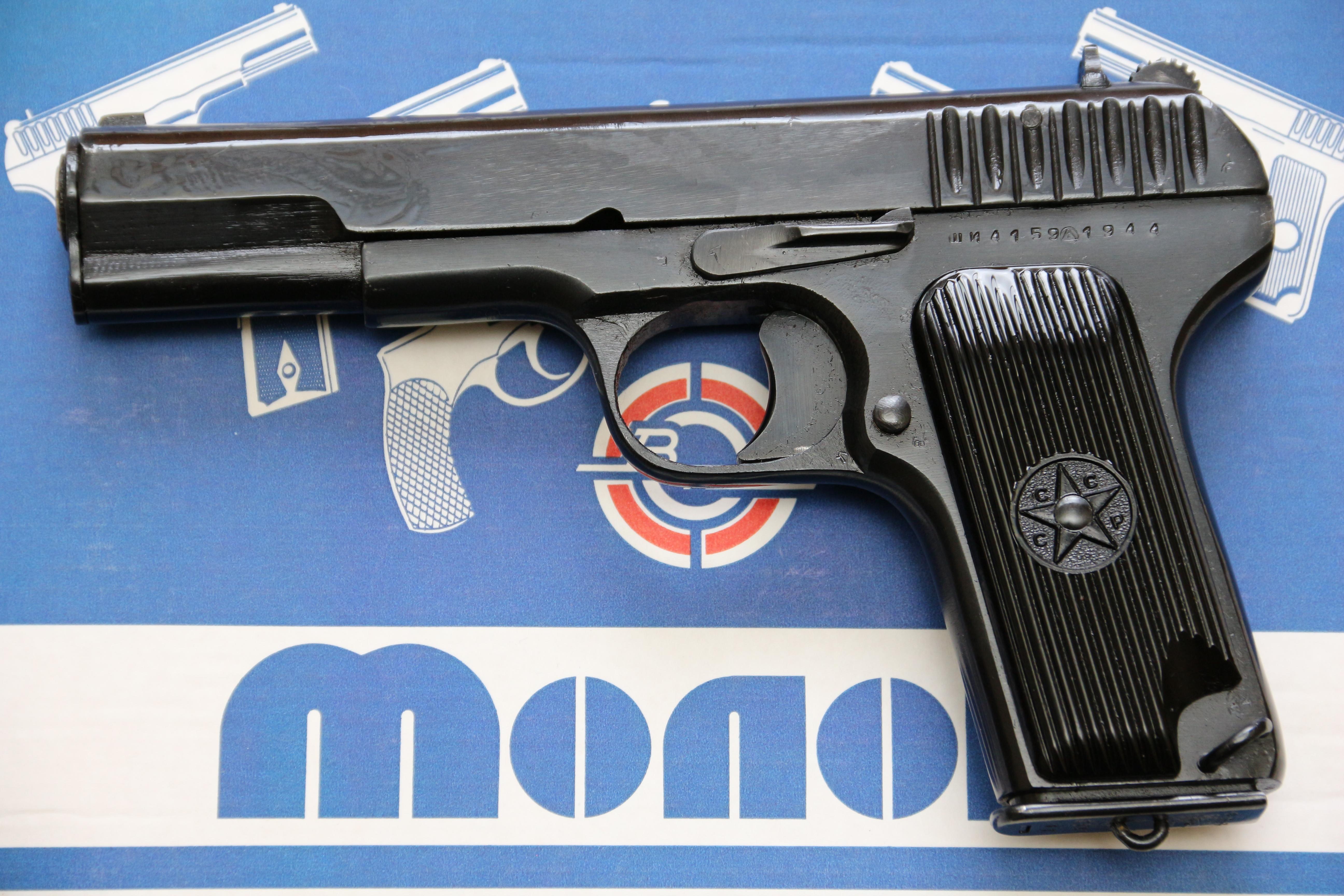 Фото Сигнальный пистолет ТТ-С 1944 года №ШИ 4159