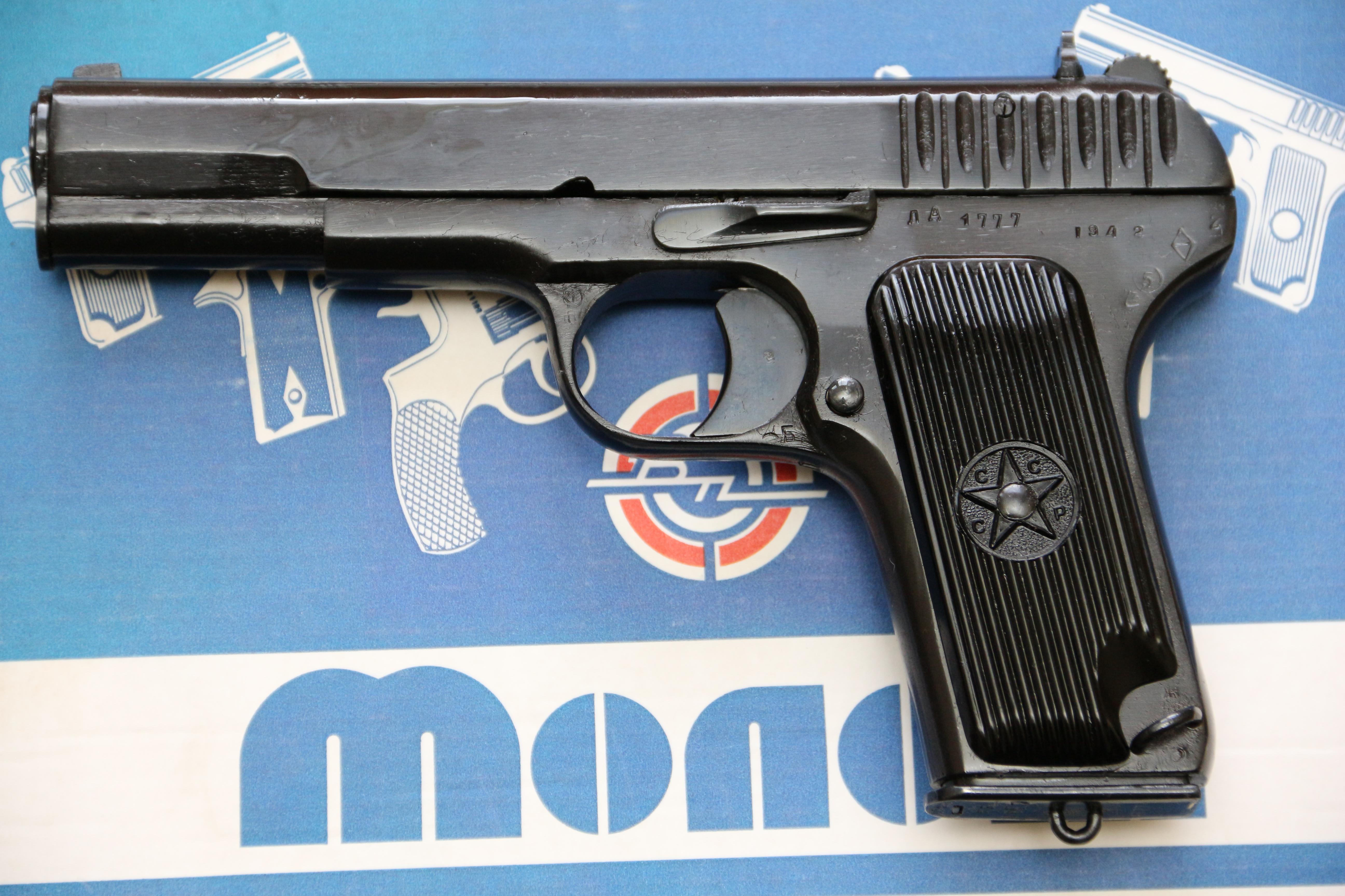 Сигнальный пистолет ТТ-С 1942 года №ЛА 1777
