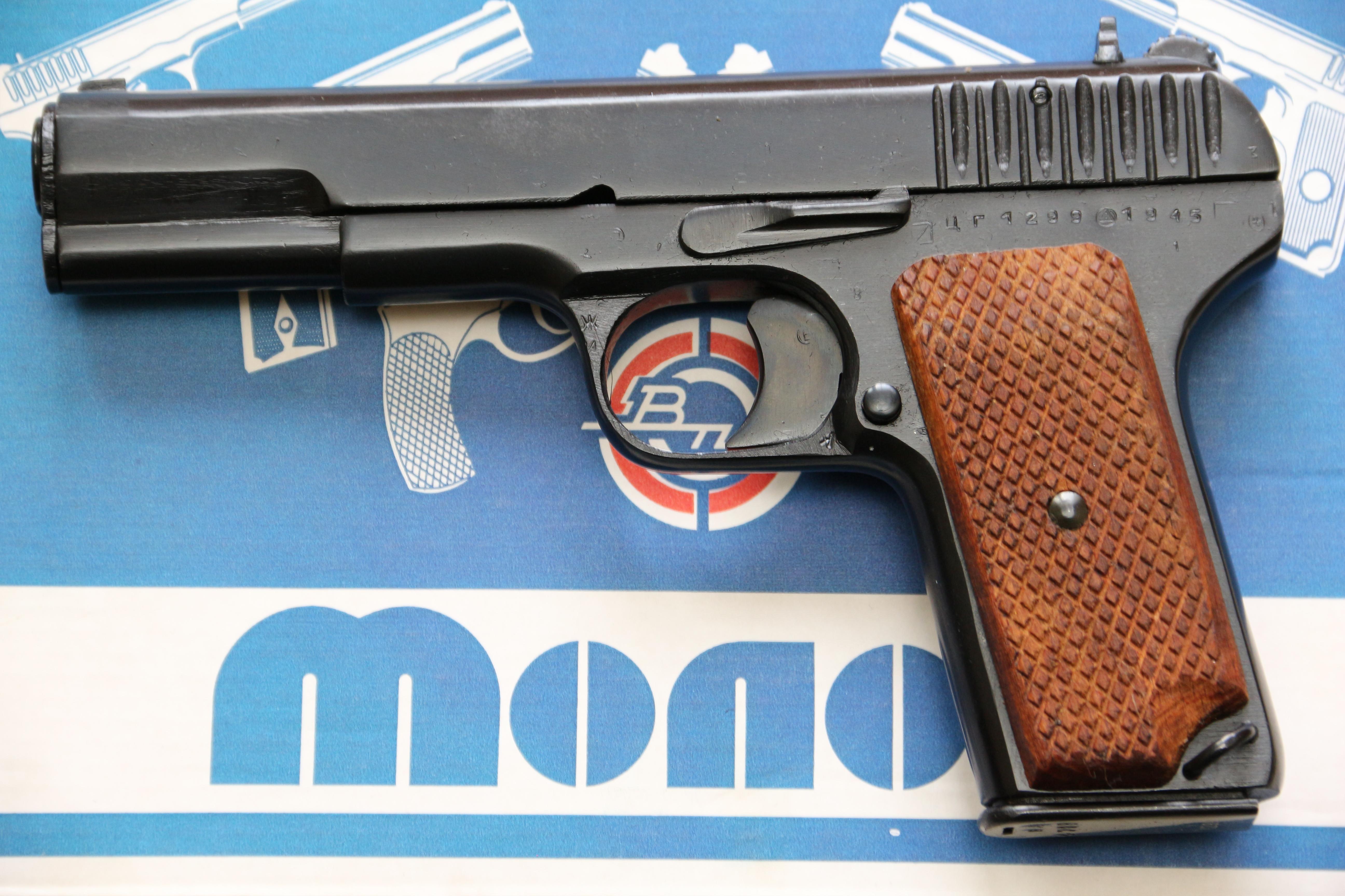 Фото Сигнальный пистолет ТТ-С 1945 года №ЦГ 1299