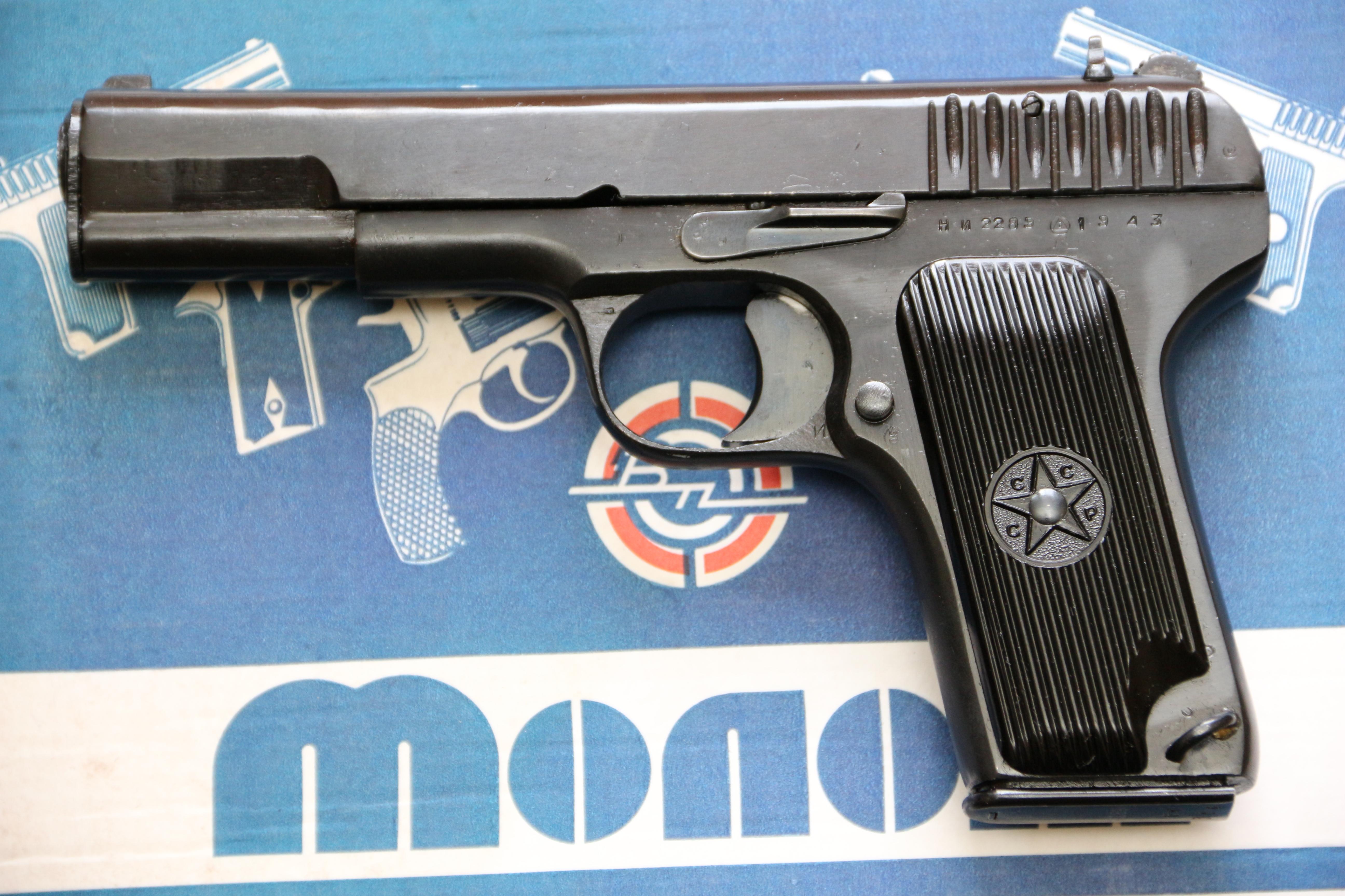 Сигнальный пистолет ТТ-С 1943 года №НИ 2289