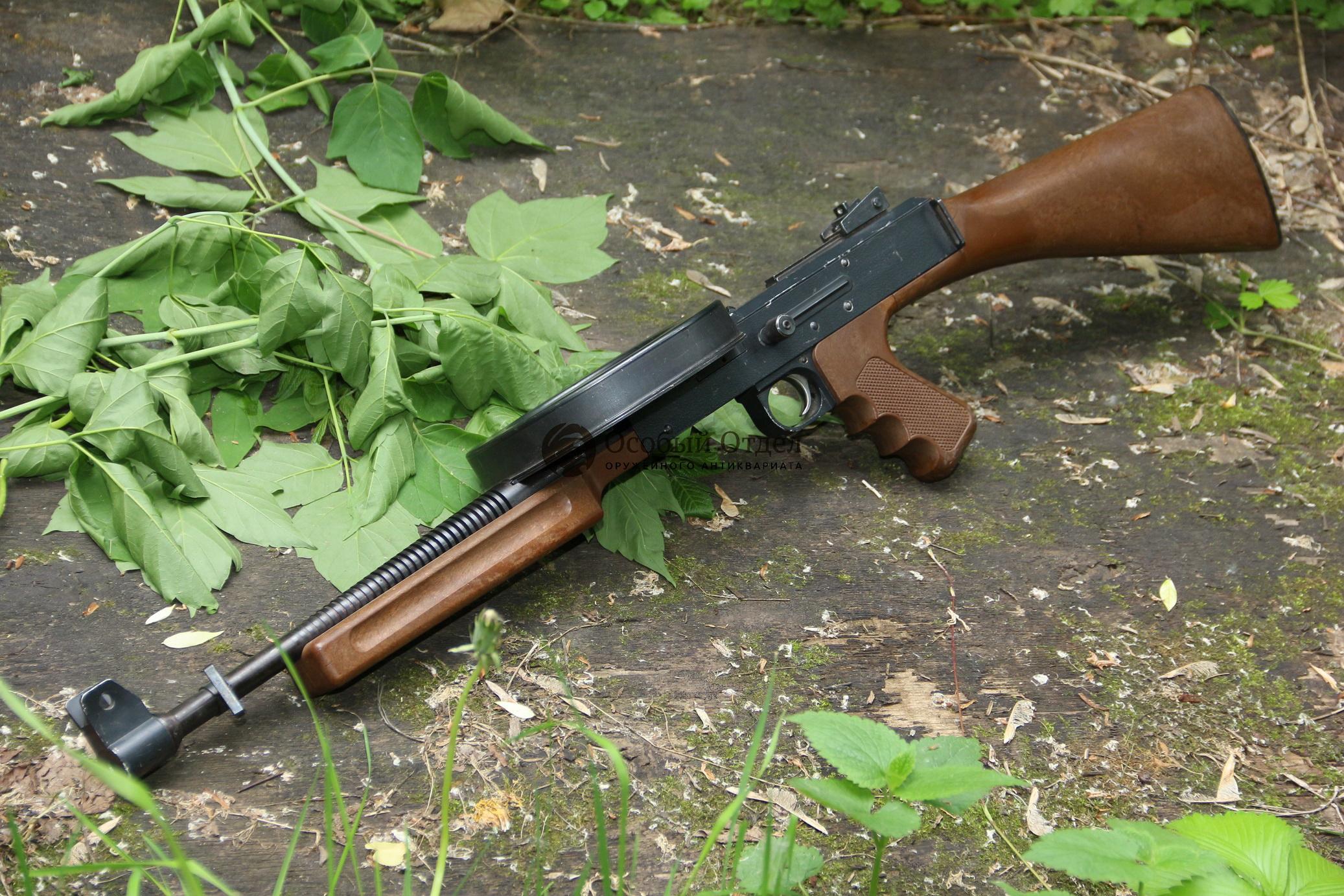 Пистолет-пулемет American 180 Cal. 22l.r. 1974 год выпуска, #А004594