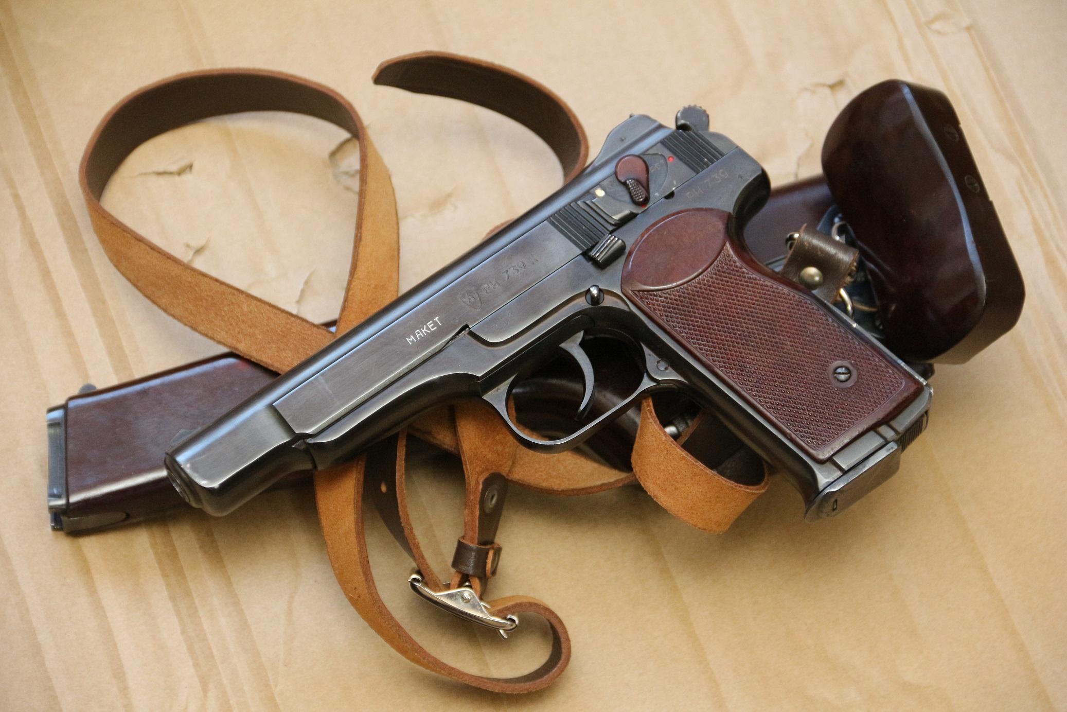 Пистолет Стечкина АПС 1957 года, №РИ739