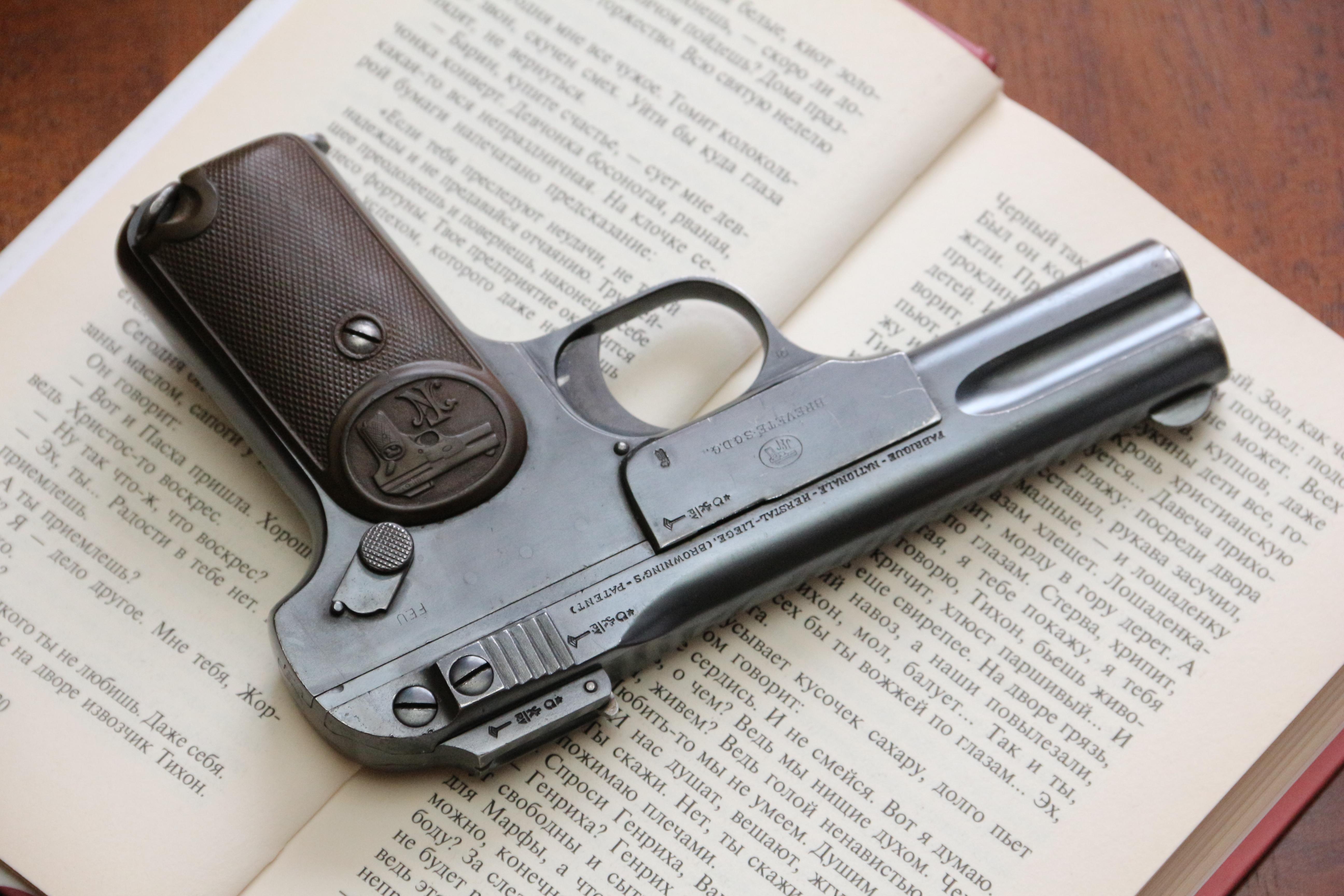 Пистолет Browning FN1900 #99628, немецкая военная приемка ПМВ