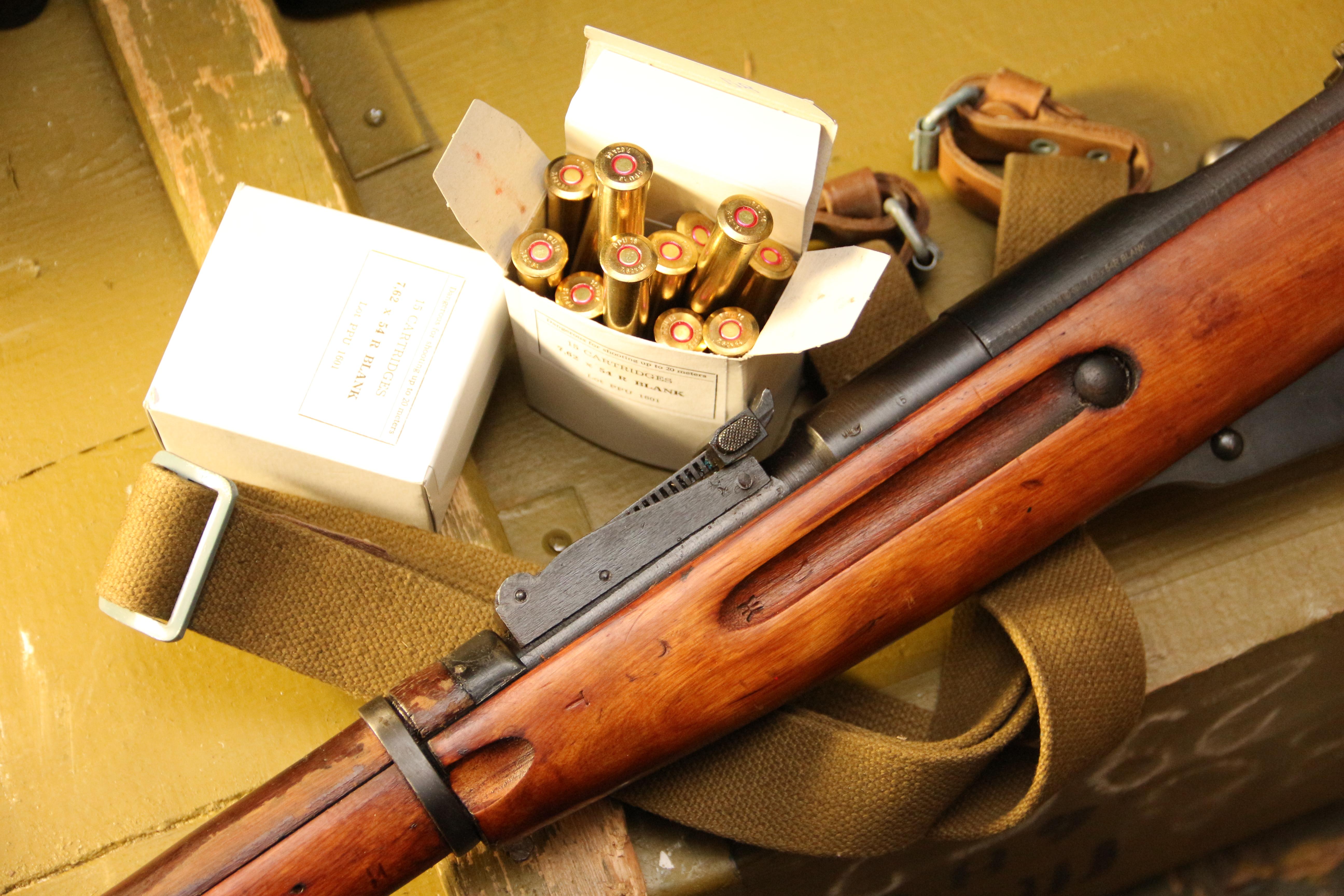 Фото Охолощенная винтовка Мосина 1942 года, №ГТ522