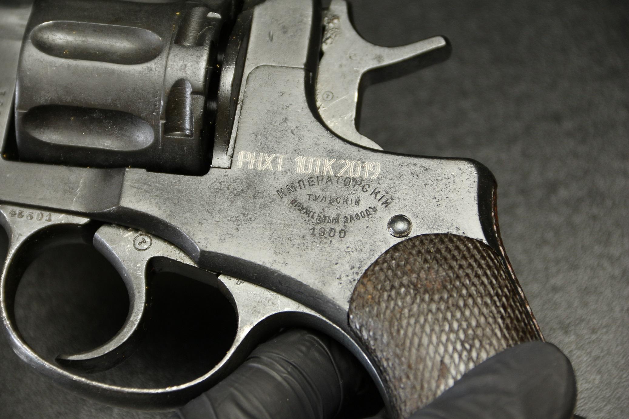 Охолощенный револьвер Наган 1900 года №45601, царский, состояние