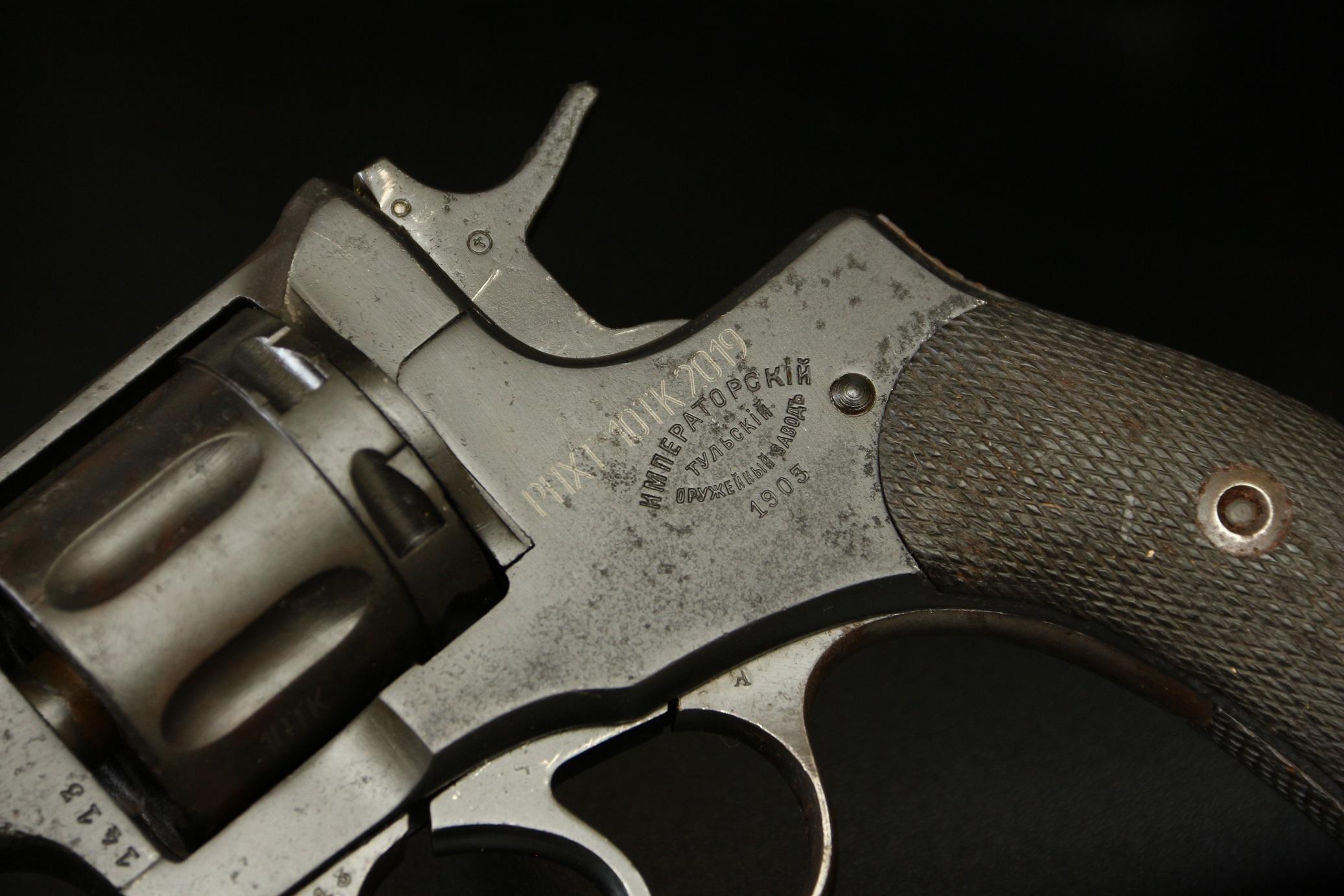 Охолощенный револьвер Наган 1903 года №1413, царский, редкий год в состоянии