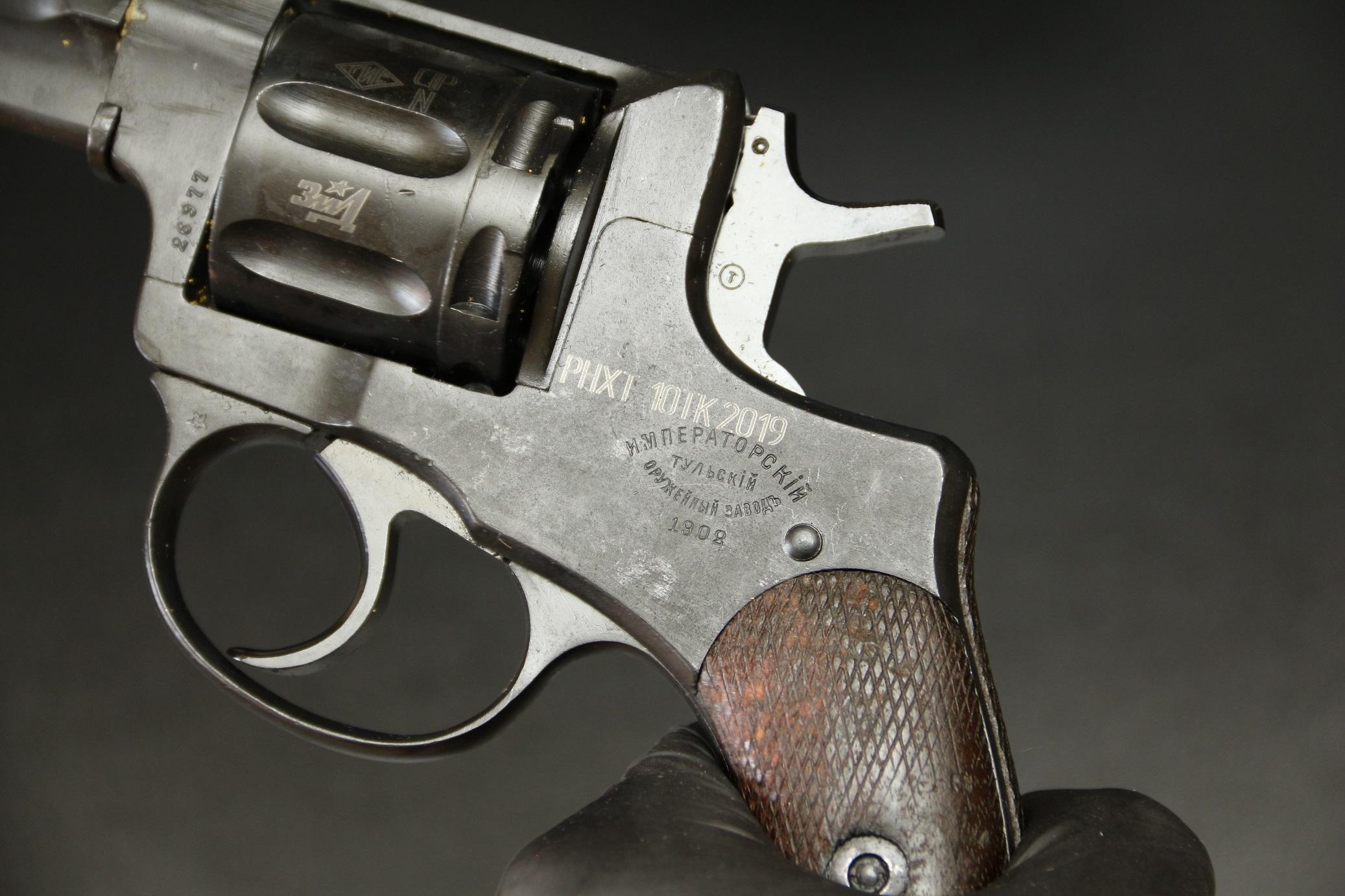 Охолощенный револьвер Наган 1902 года №26977, царский, состояние