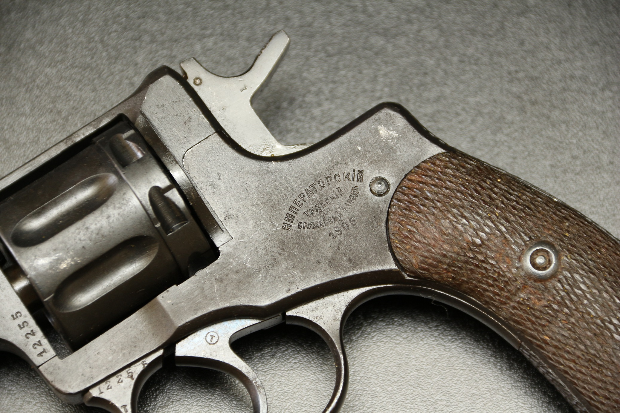 Фото Охолощенный револьвер Наган 1906 года №12255, царский