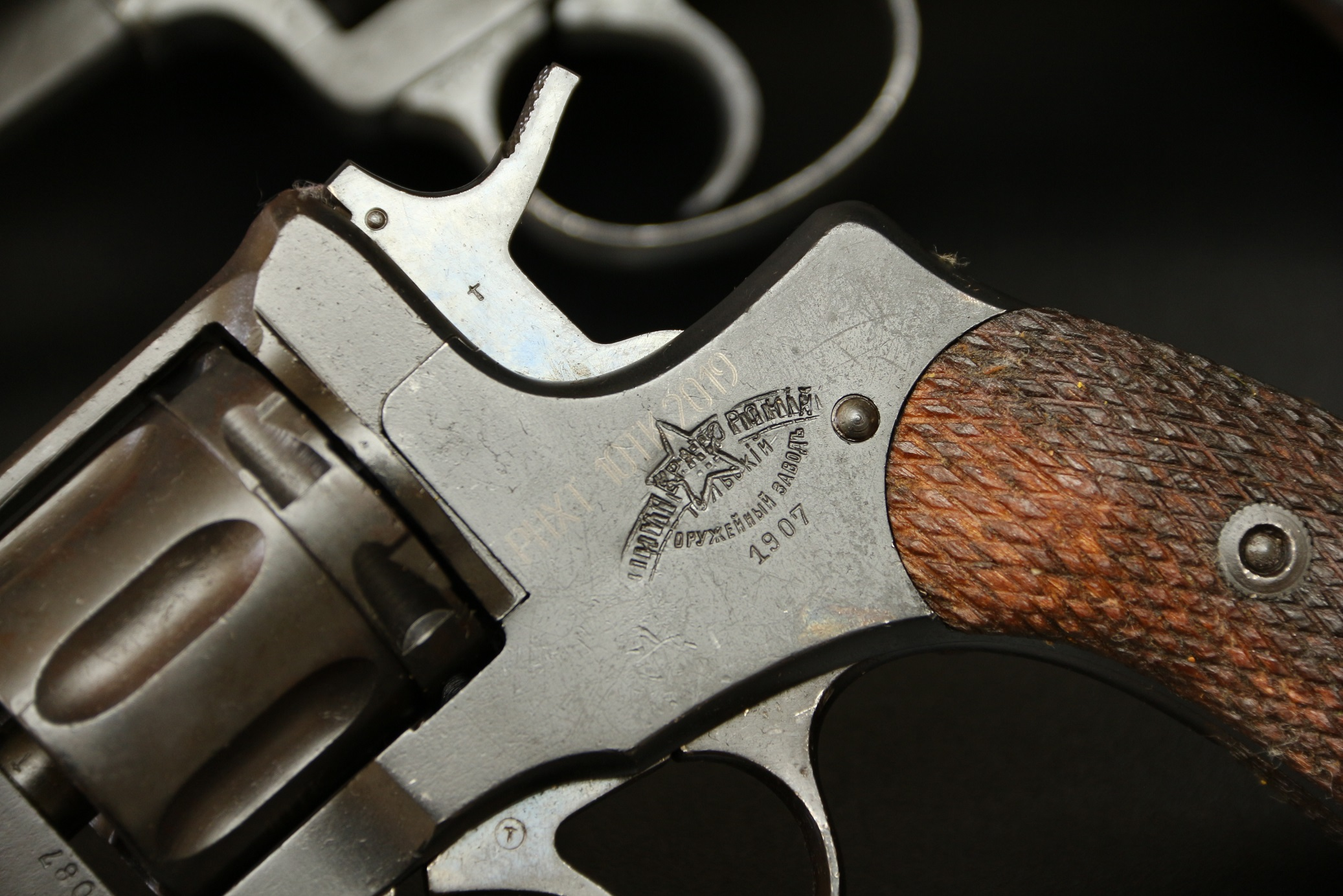Охолощенный револьвер Наган 1907 года №1037, большевицкий ремонт, редкий год, состояние