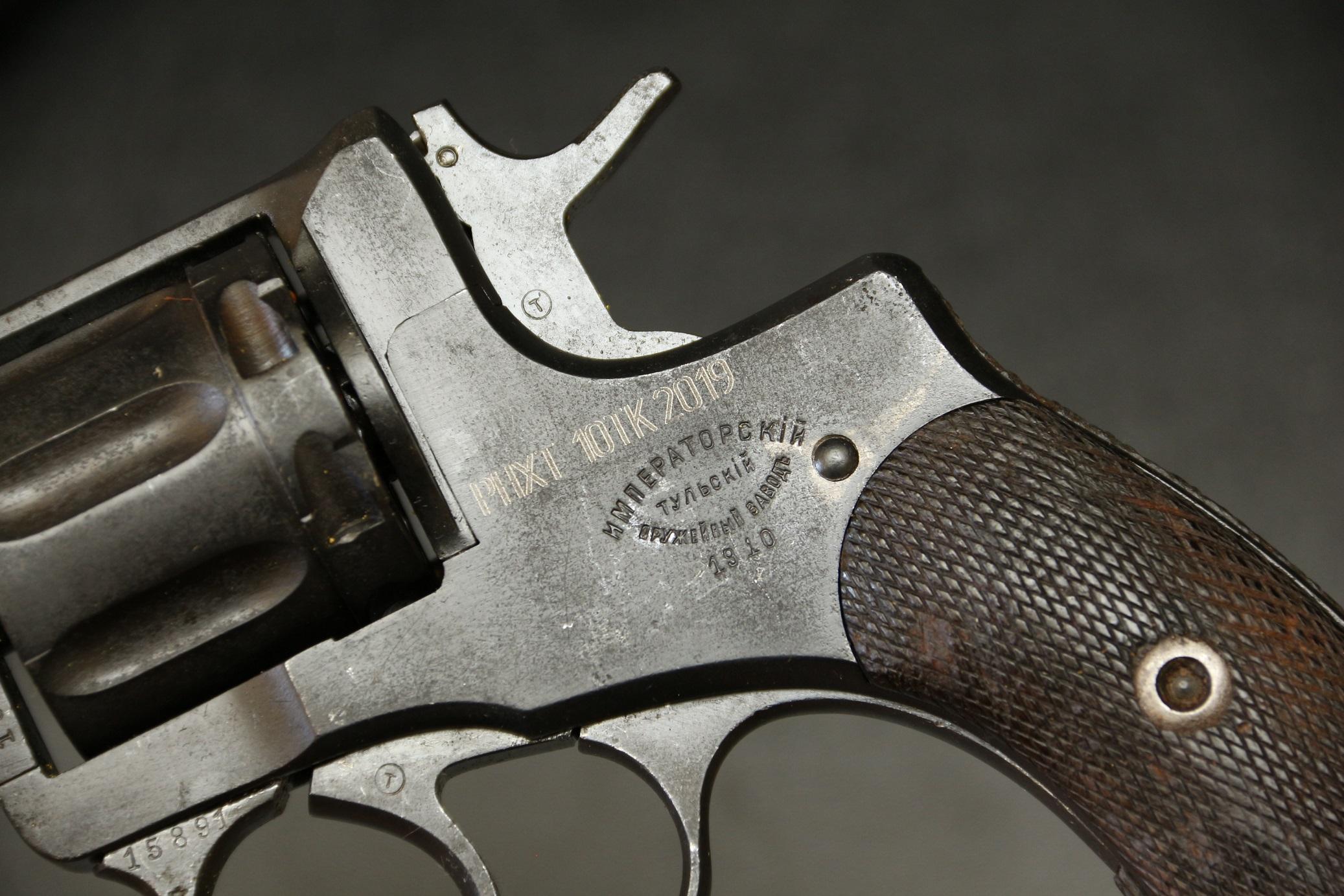 Охолощенный револьвер Наган 1910 года №15891, царский, состояние