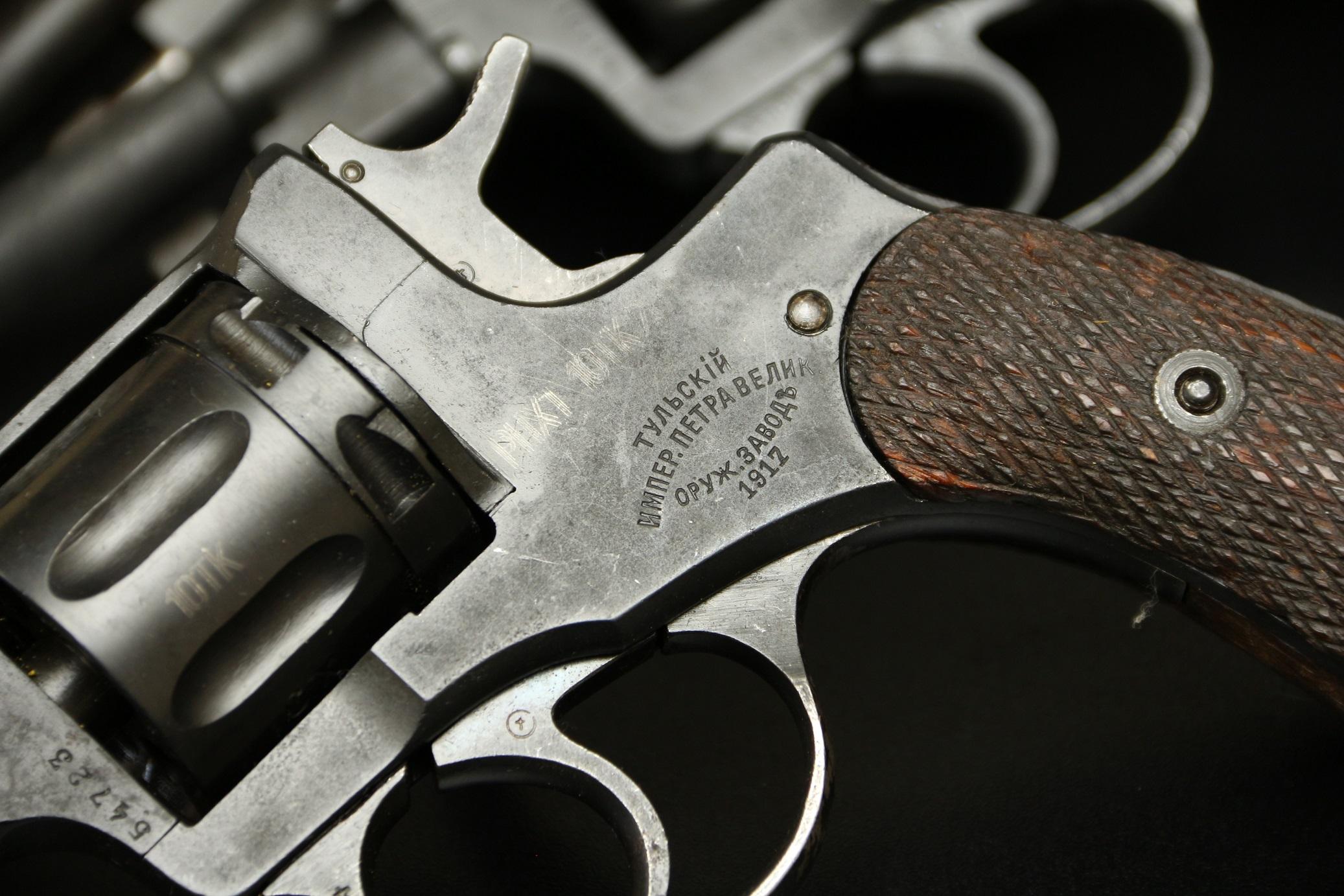 Охолощенный револьвер Наган 1917 года №54723, революция, состояние