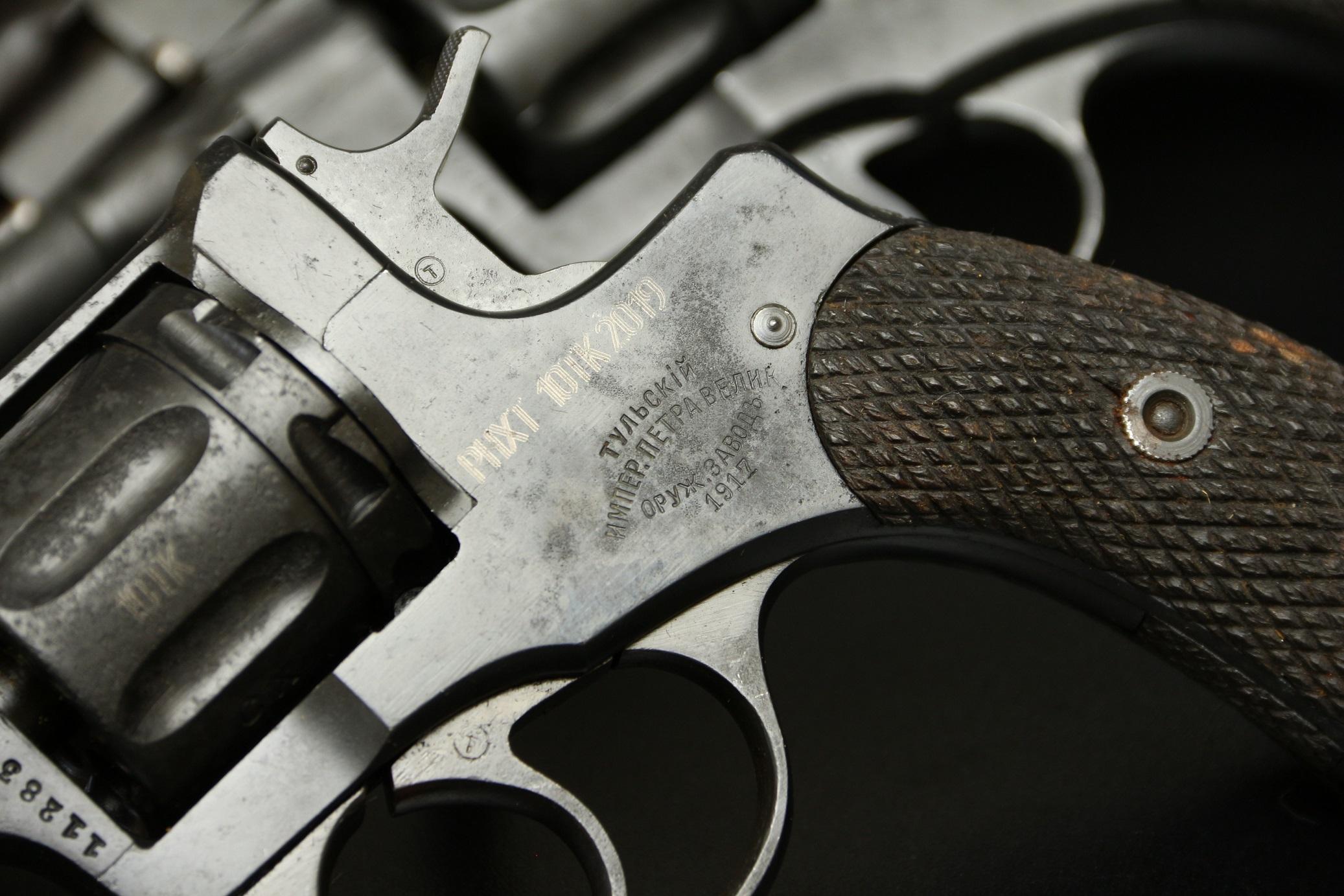 Охолощенный револьвер Наган 1917 года №11283, революция