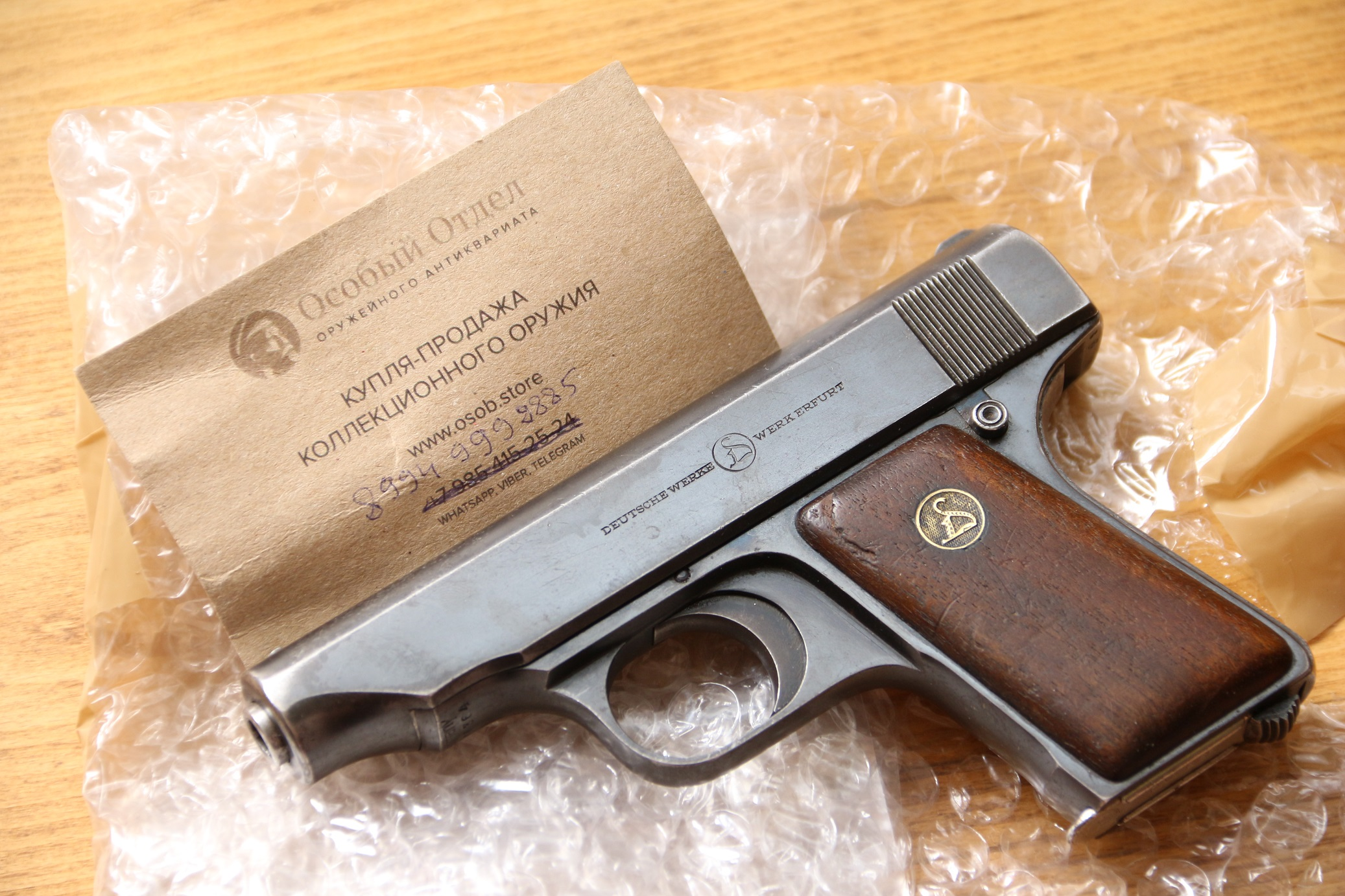 Жилетный пистолет Ortgies 6.35 #106364