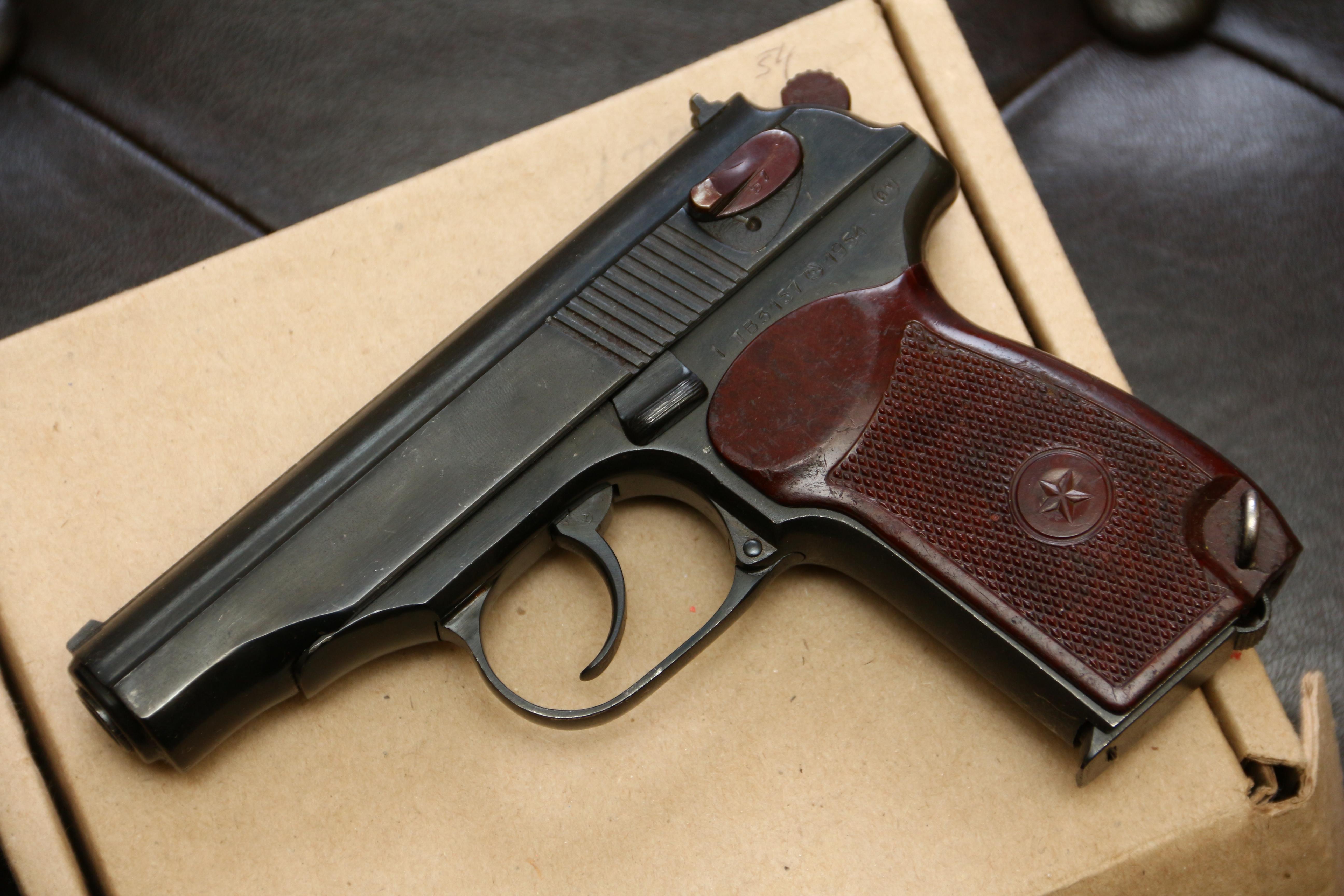 Охолощенный пистолет Макарова ПМ-О 1954 года №ТВ3157