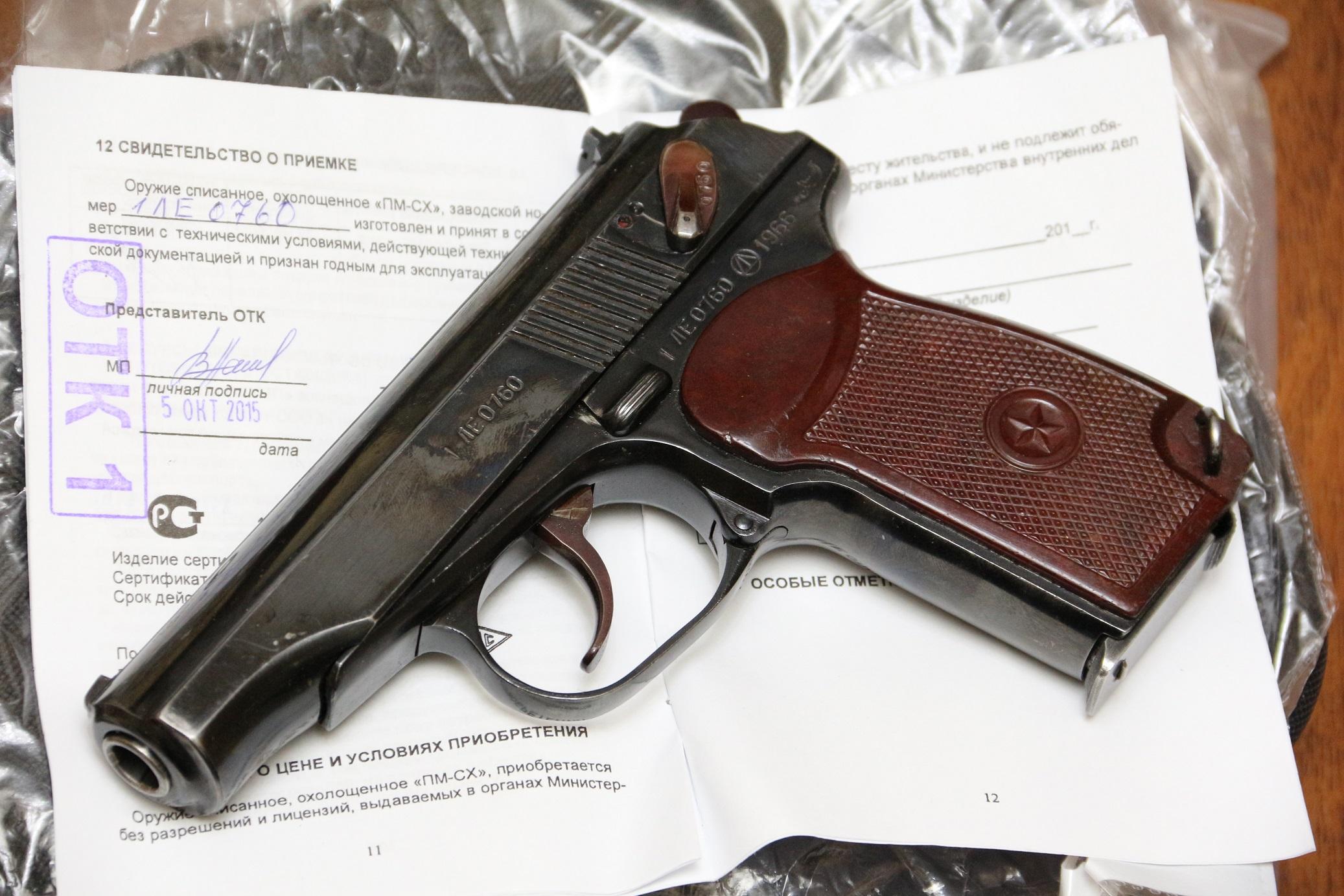 Охолощенный пистолет Макарова ПМ-СХ 1966 года №ЛЕ0760, самый первый деактив