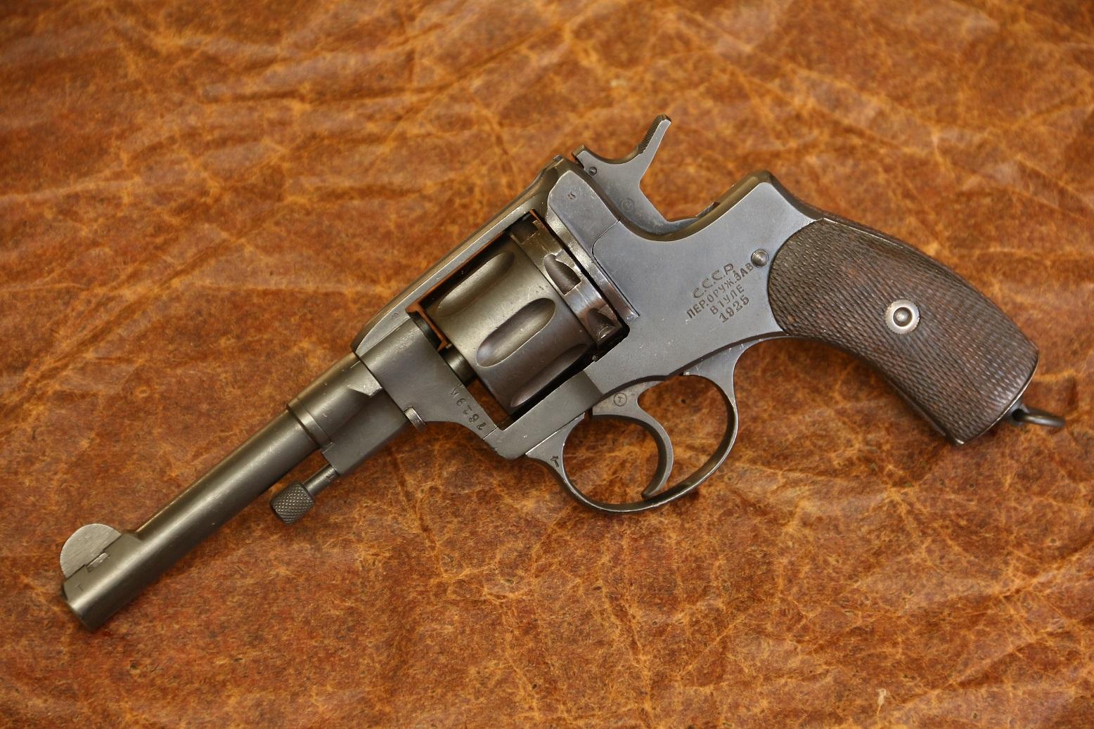 Фото Сигнальный револьвер Наган Р-2 1925 года, №7619