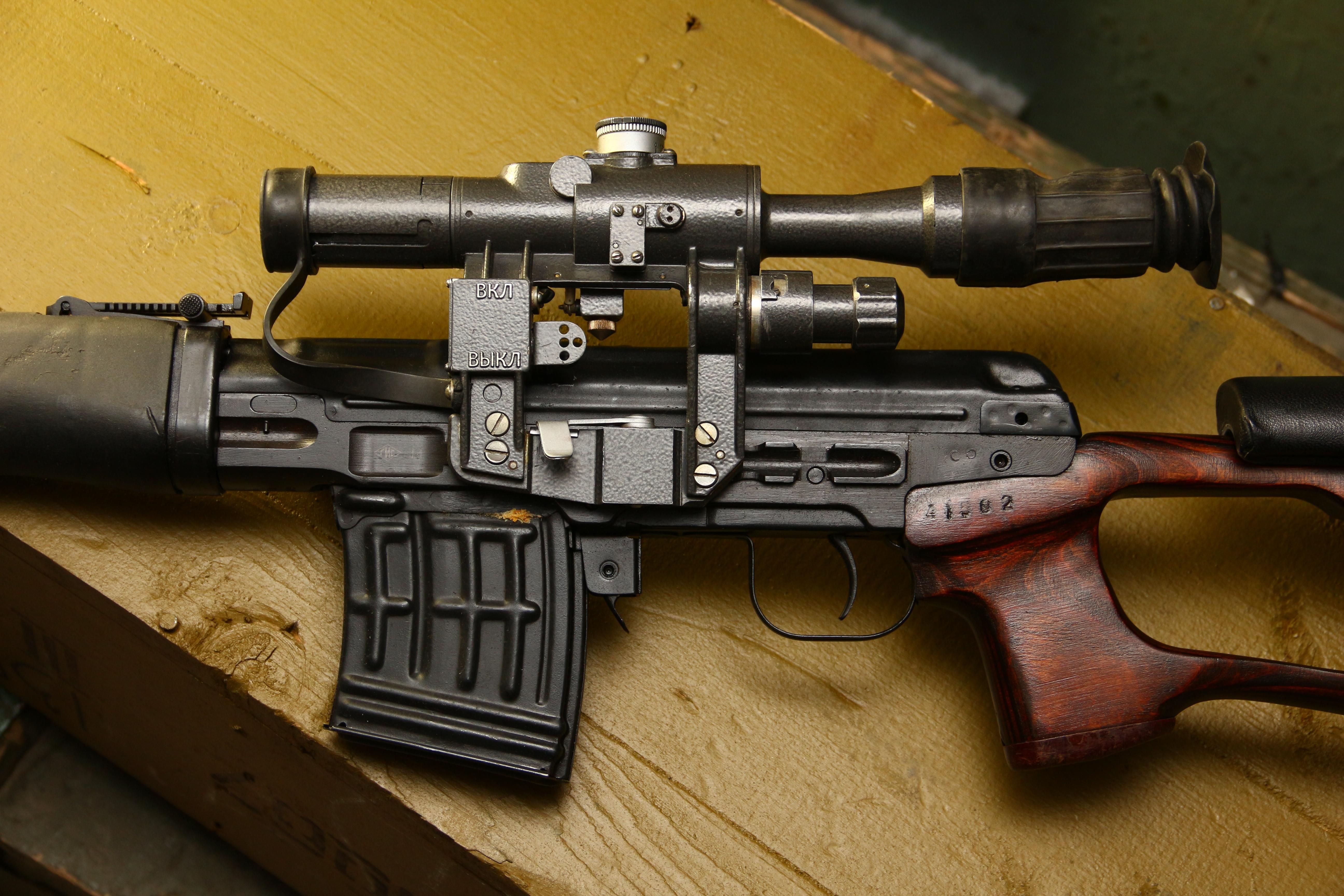 Фото Советская винтовка «СВД» 1970 года №Х685