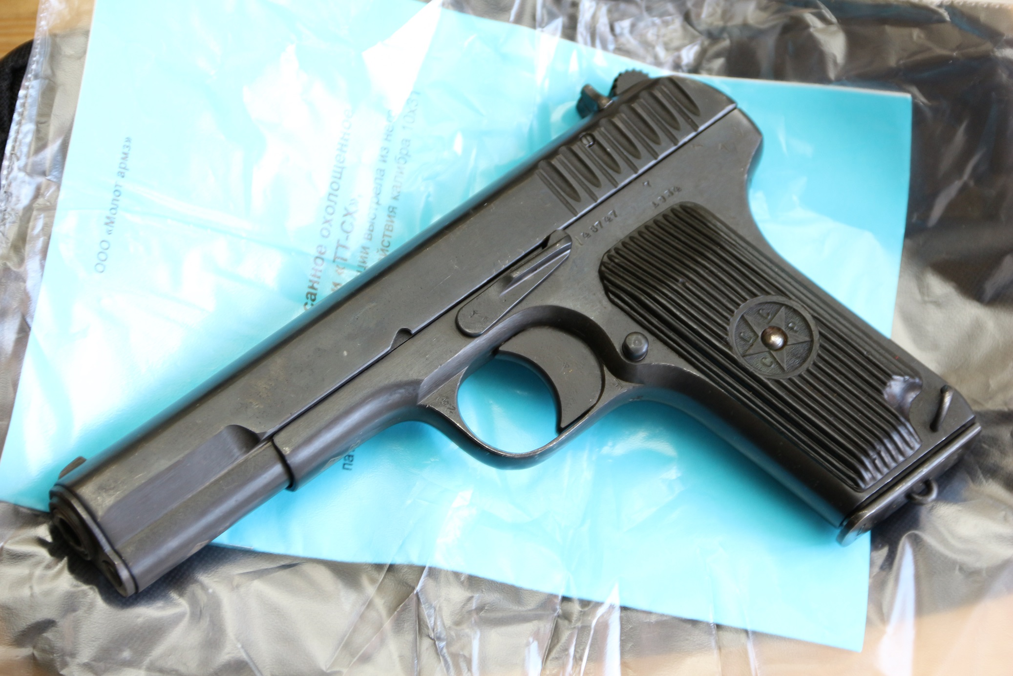 Фото Охолощенный пистолет ТТ-СХ 1934 года №46747, модификация ТТ-30