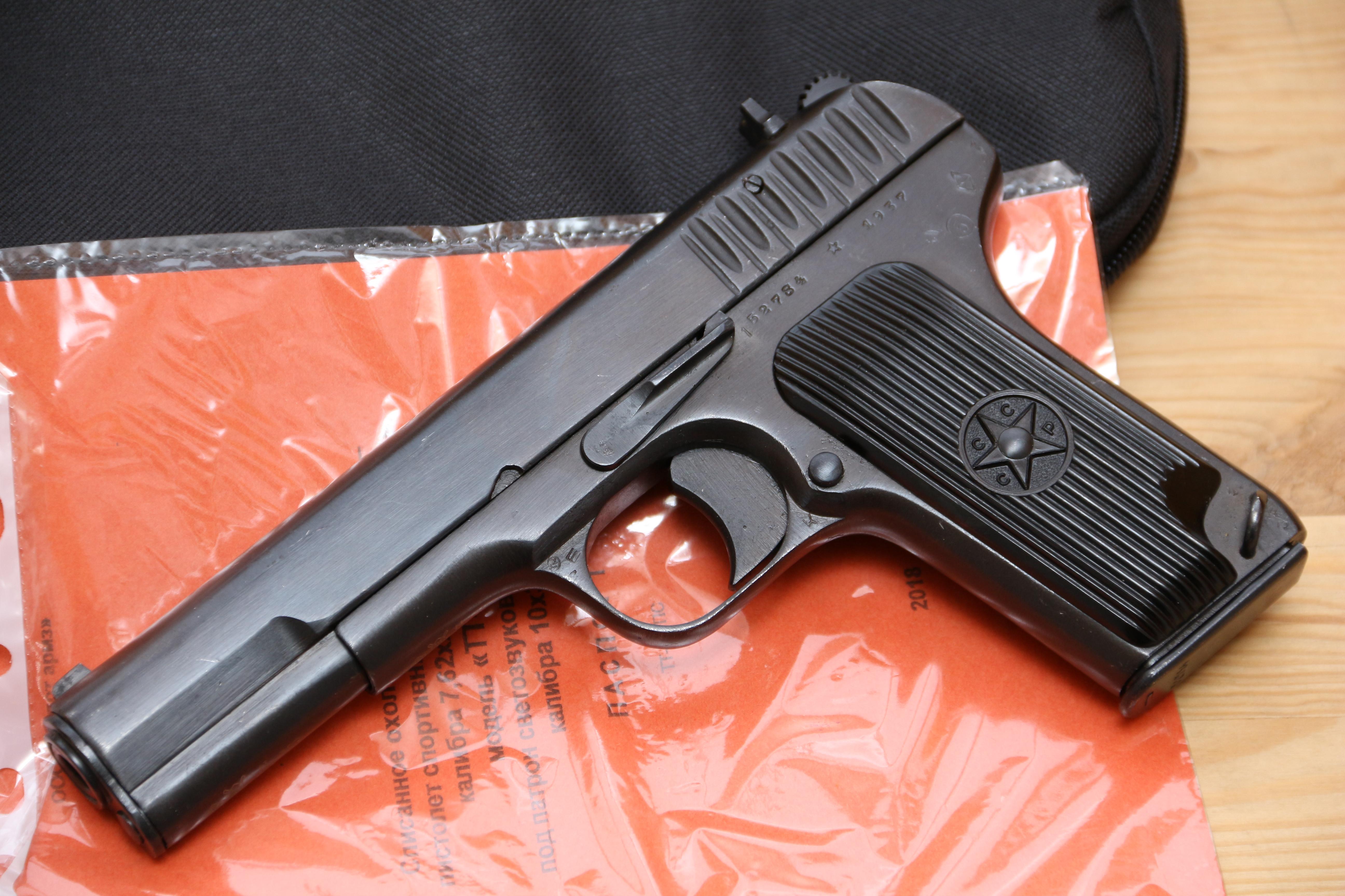 Фото Охолощенный пистолет ТТ-СХ 1937 года, №52874