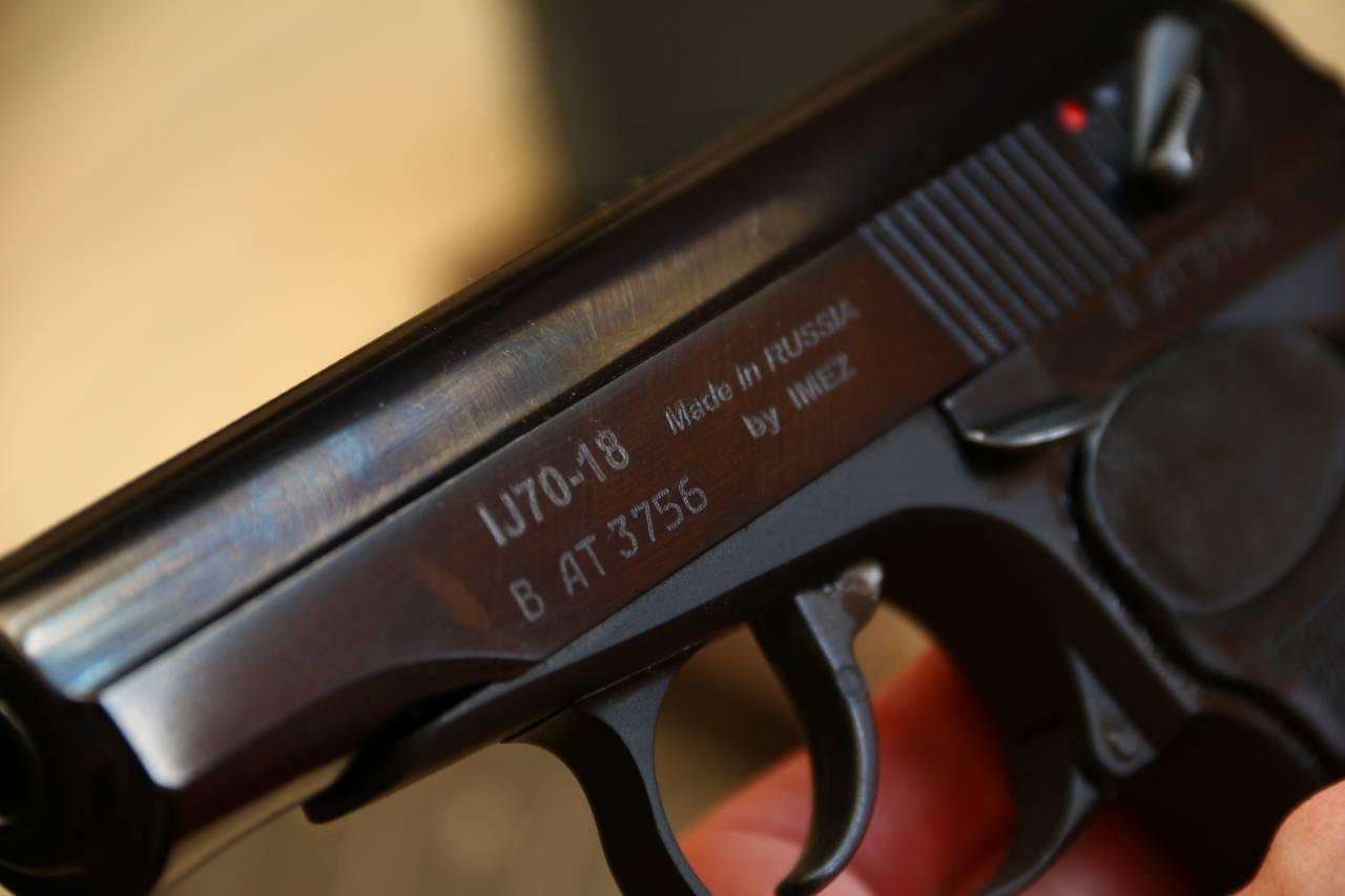Пистолет Макарова IJ-70-18