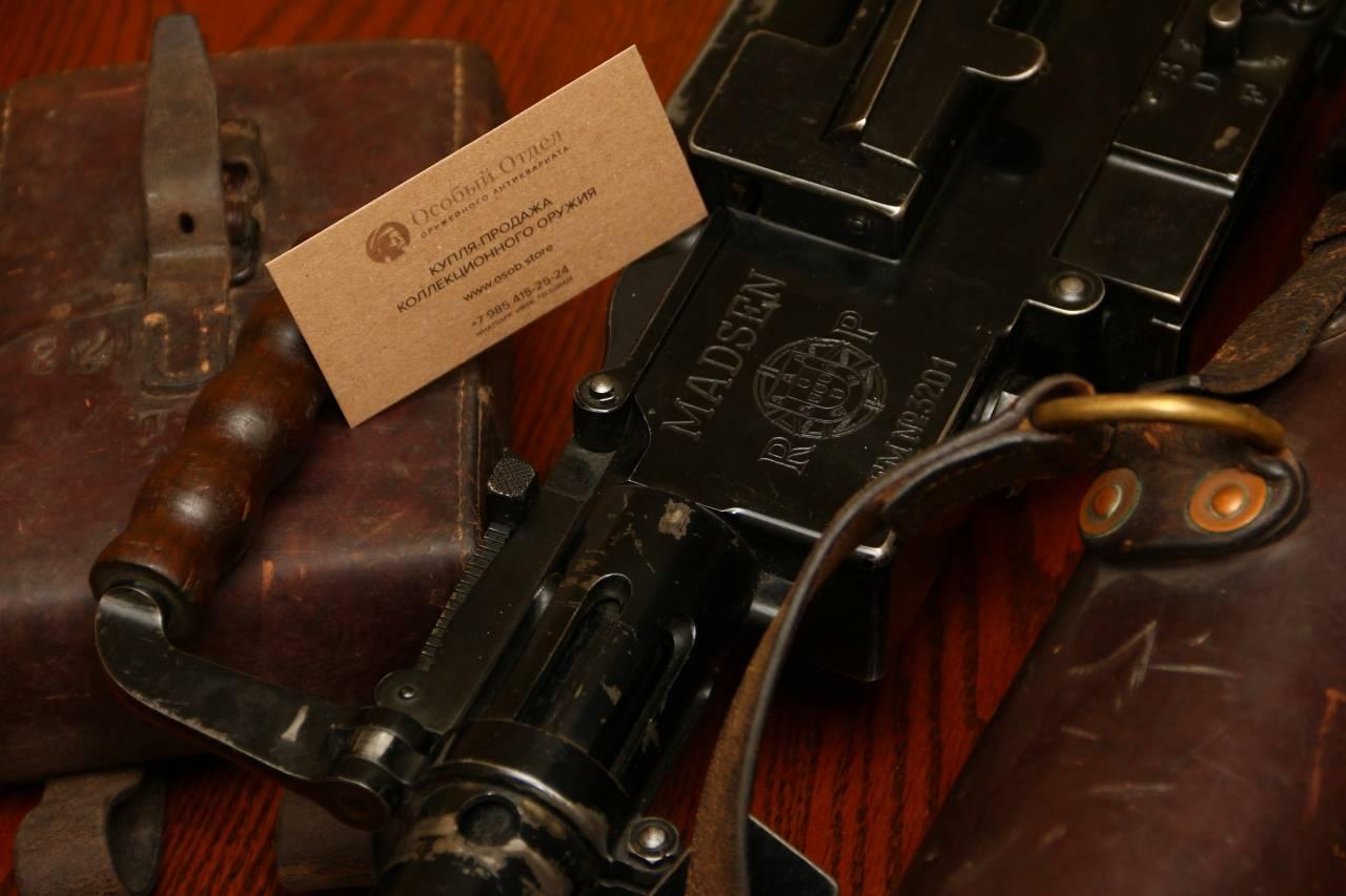 Ручной пулемет Madsen Model 1940