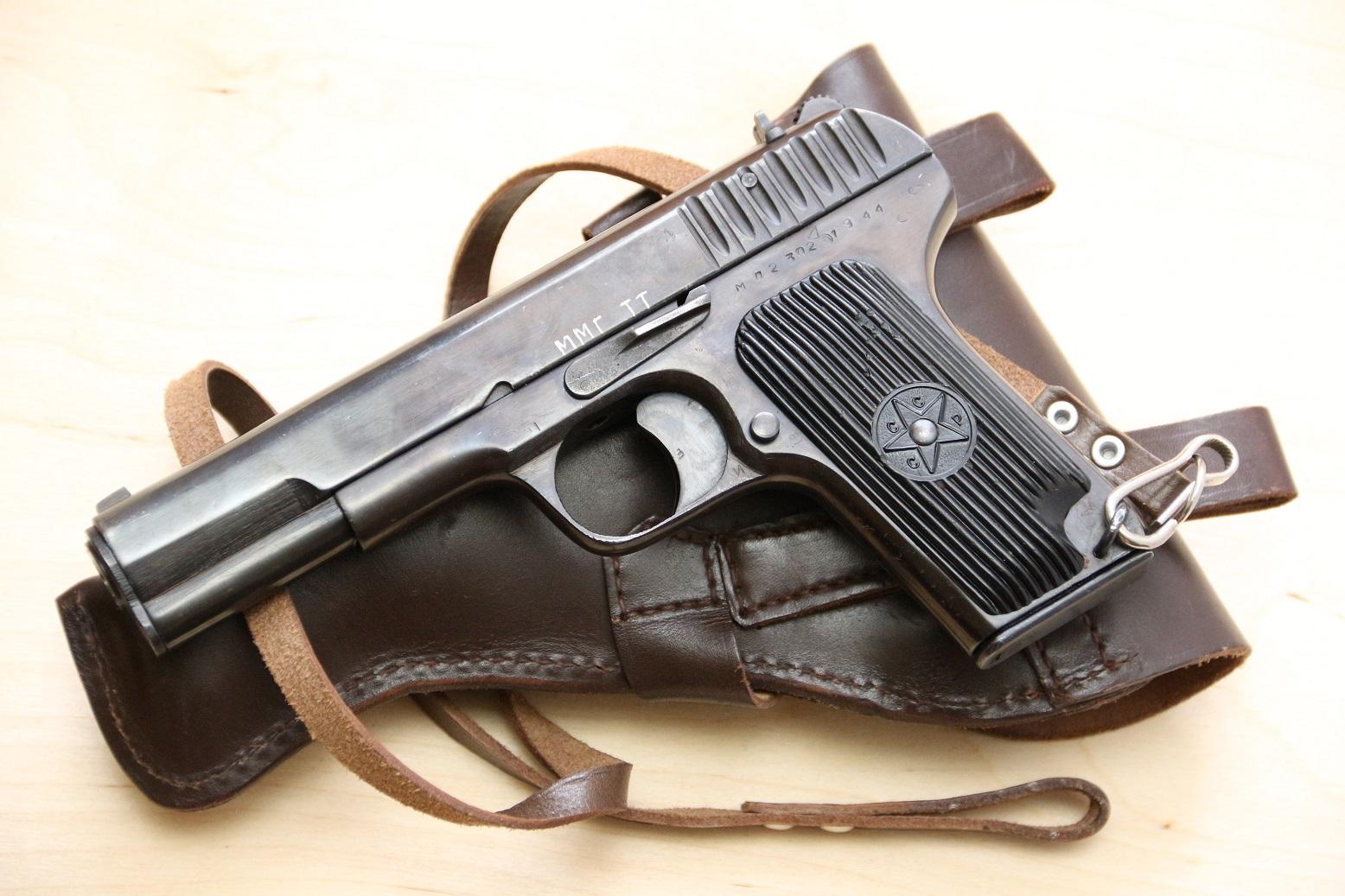 Фото Пистолет ТТ 1944 года, №МД2302