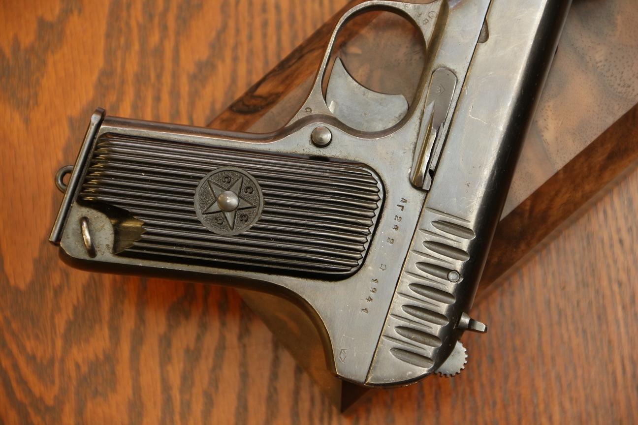 Пистолет ТТ 1941 года №АГ262