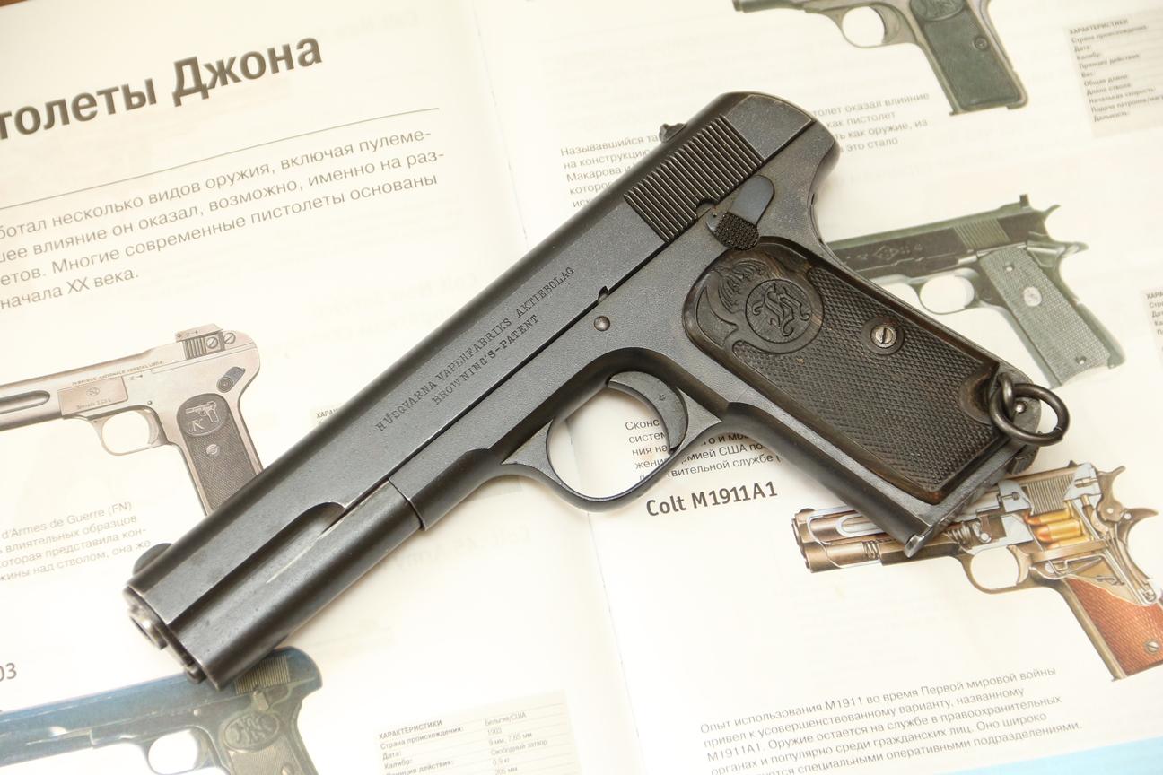 Пистолет Huskvarna m1907 #3628