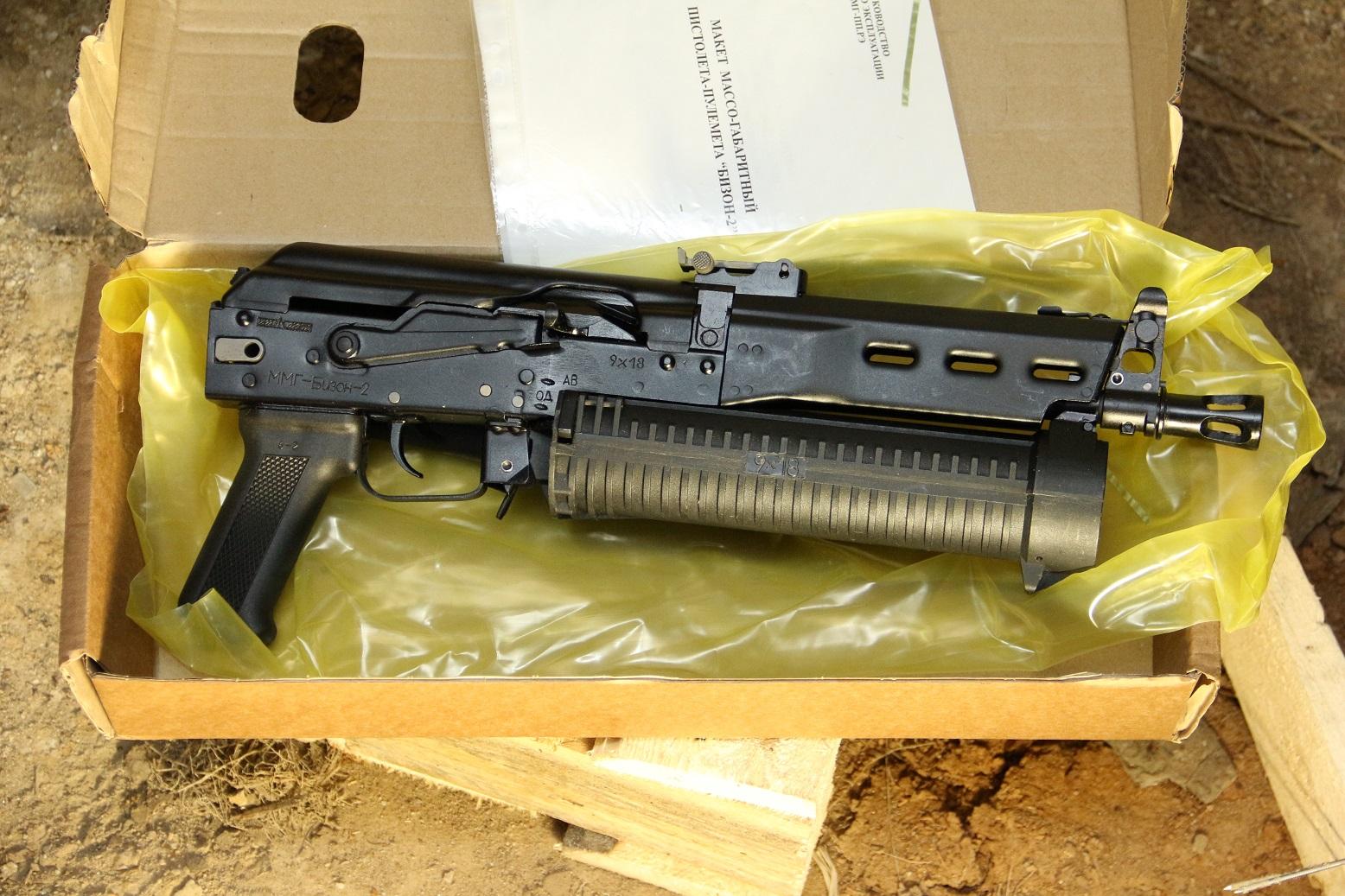 Пистолет-пулемет Бизон-2 №144007