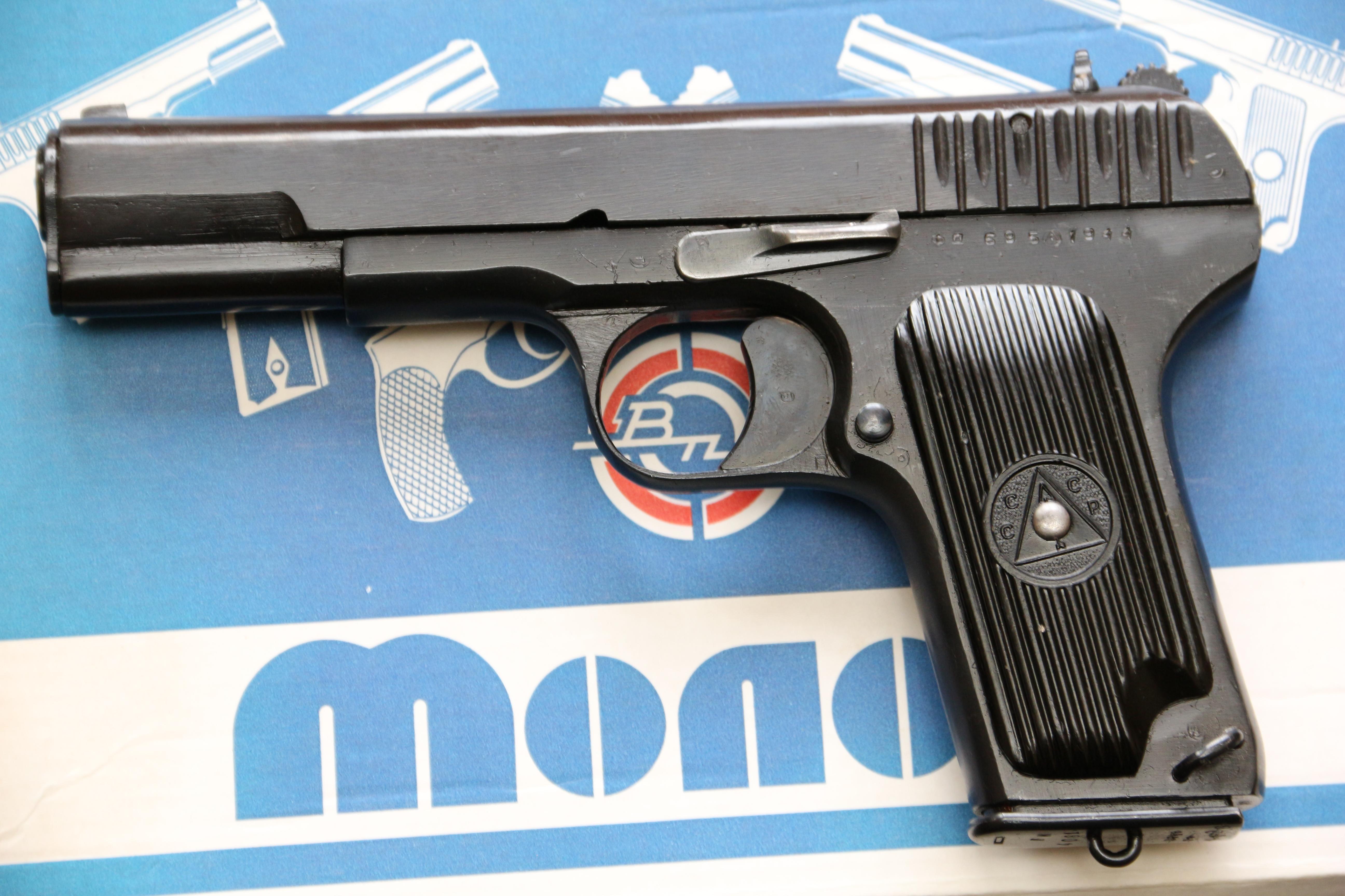 Сигнальный пистолет ТТ-С 1944 года №ФД 695