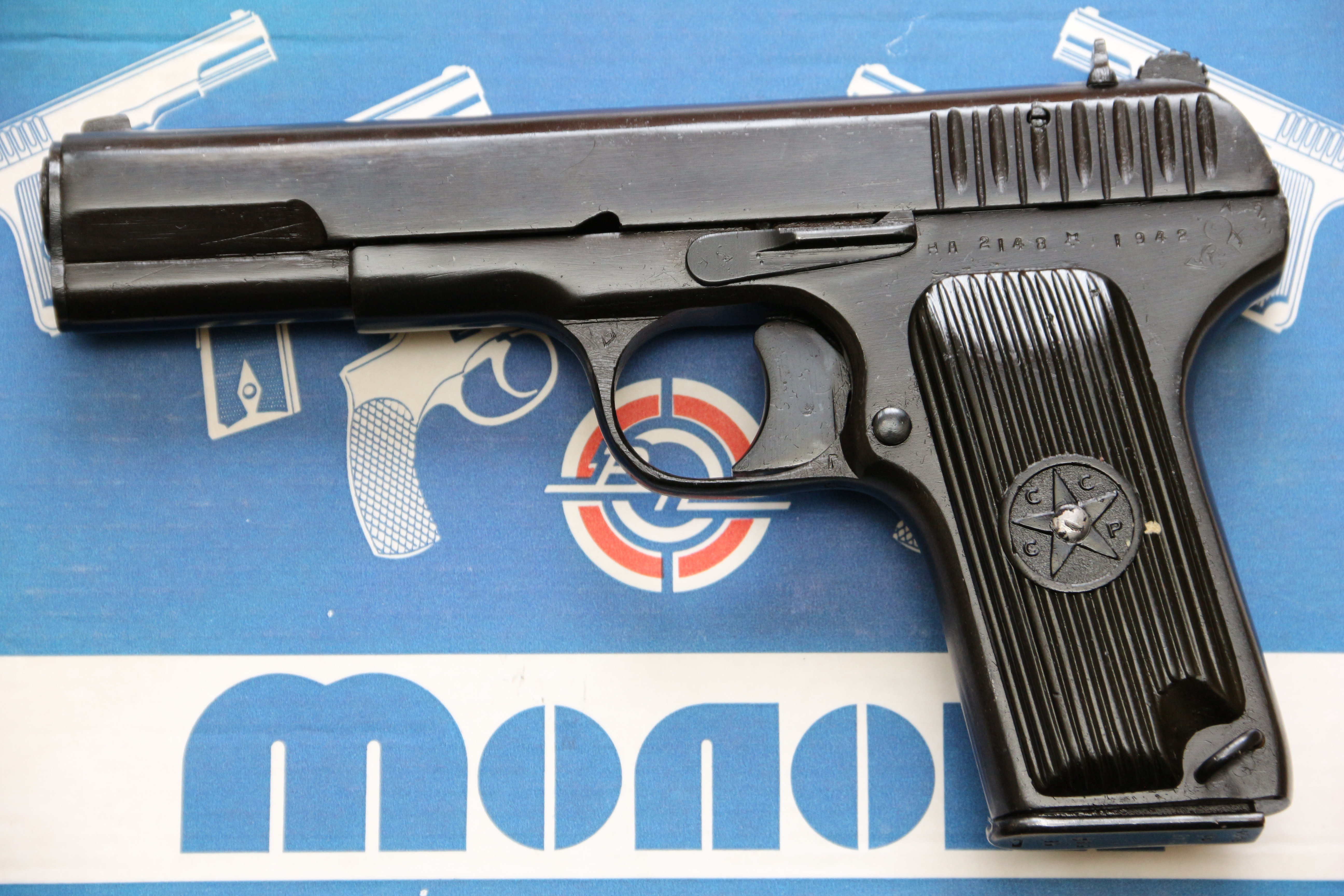 Фото Сигнальный пистолет ТТ-С 1942 года №НА 2148