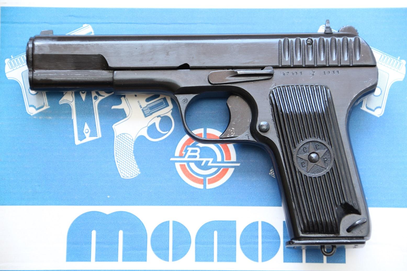 Фото Сигнальный пистолет ТТ-С 1936 года №47403