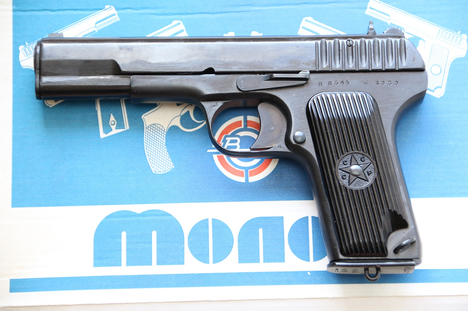 Фото Сигнальный пистолет ТТ-С 1939 года №ПП564