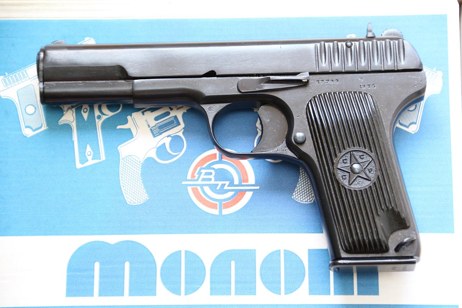 Сигнальный пистолет ТТ-С 1935 года №47799