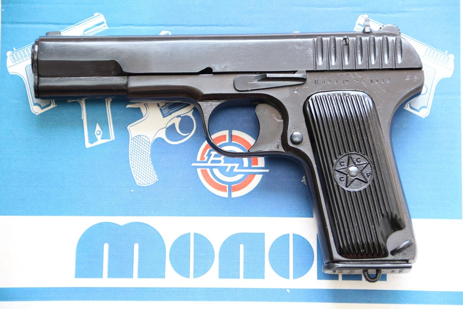 Фото Сигнальный пистолет ТТ-С 1942 года №ИА2973