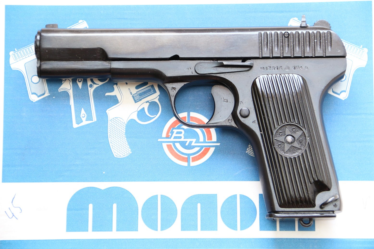Сигнальный пистолет ТТ-С 1945 года №ЮА2816