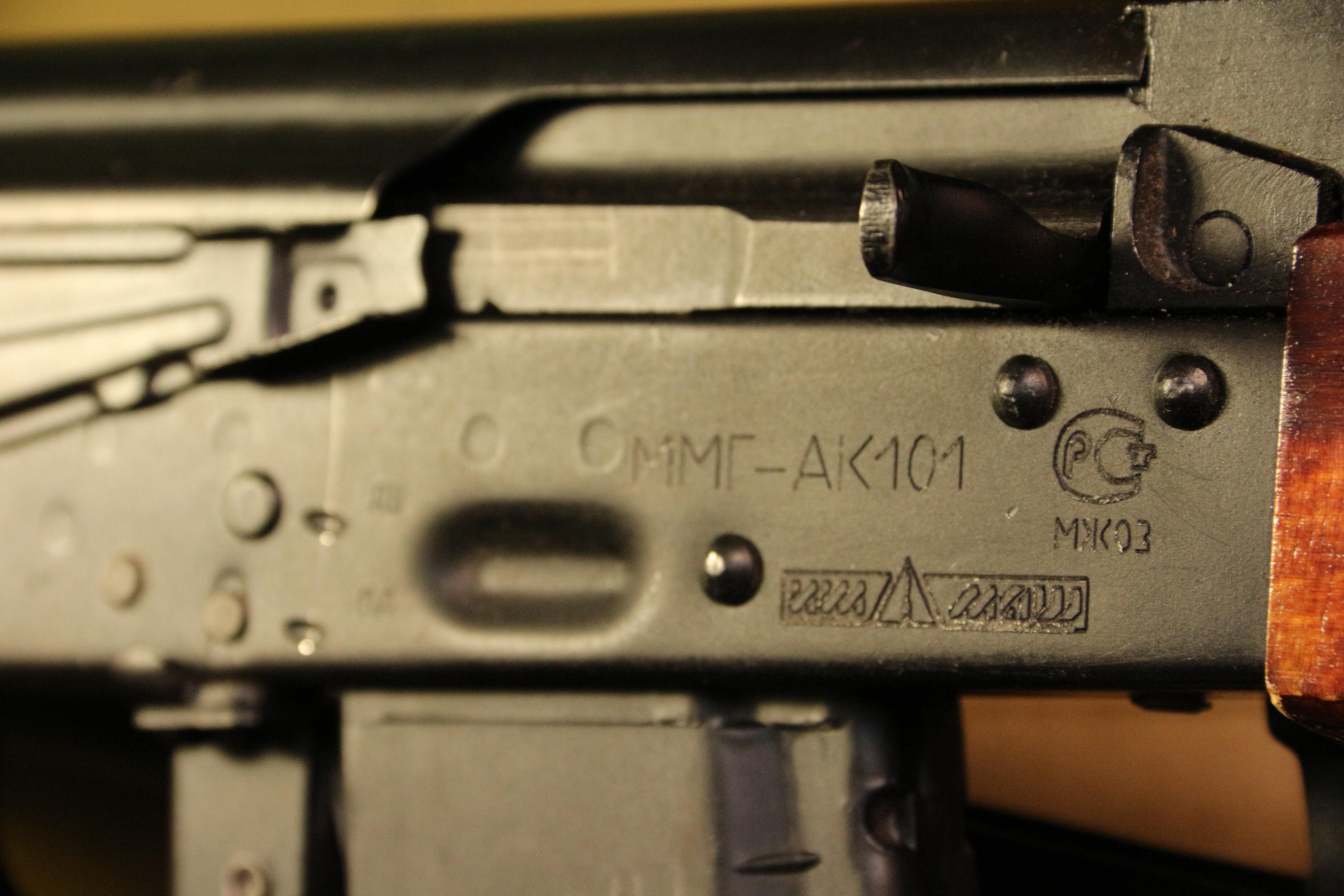 Автомат Калашникова АК-101 5.56х45 №03143974