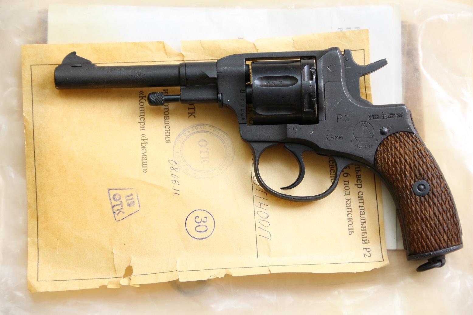 Сигнальный револьвер Наган Р-2, 1944 год, №ШП400
