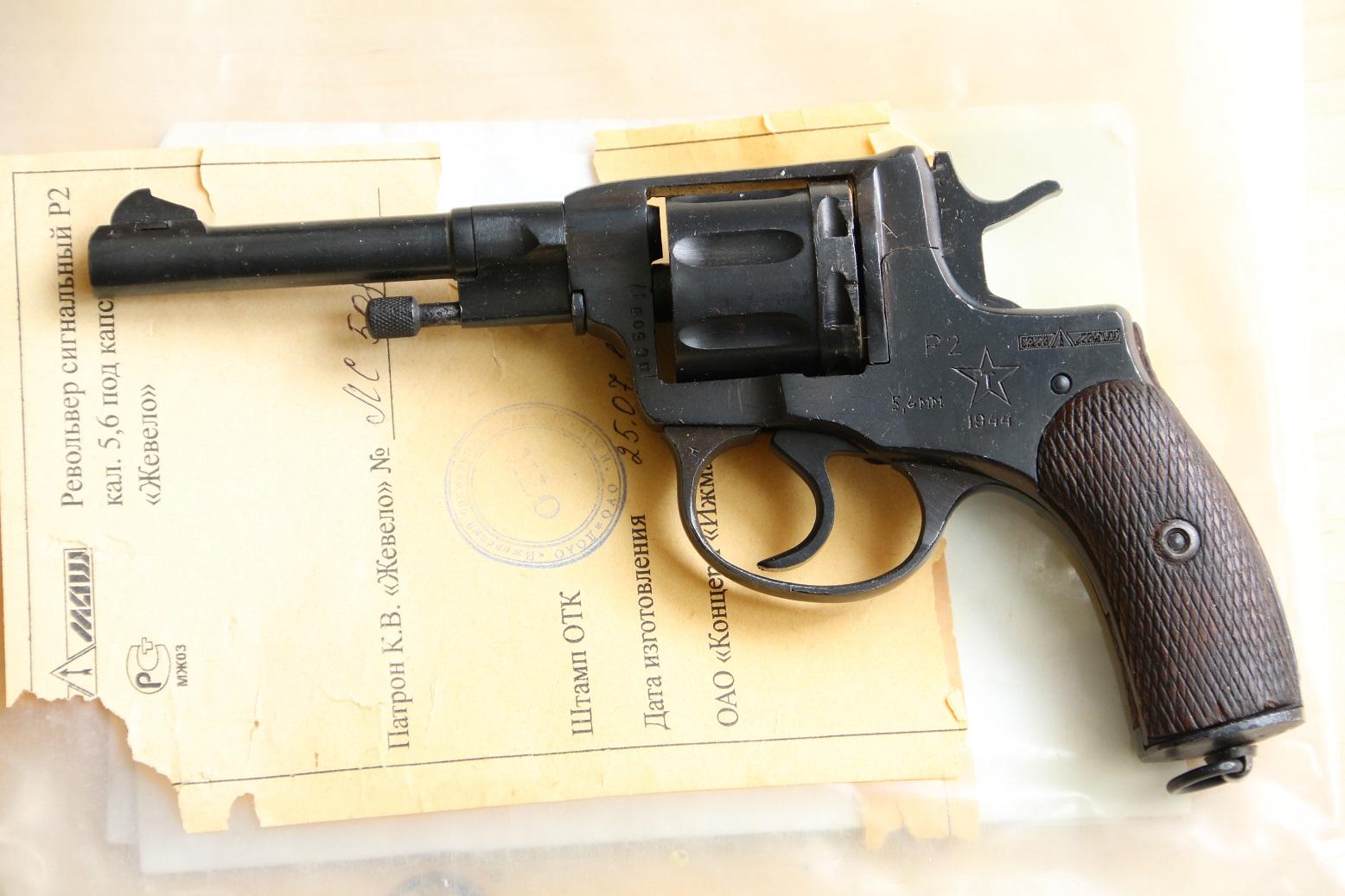 Сигнальный револьвер Наган Р-2, 1944 год, №ПО508