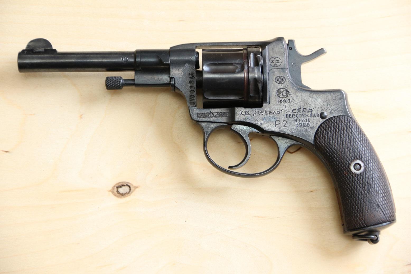 Фото Сигнальный револьвер Наган Р-2, 1925 год, №0903864