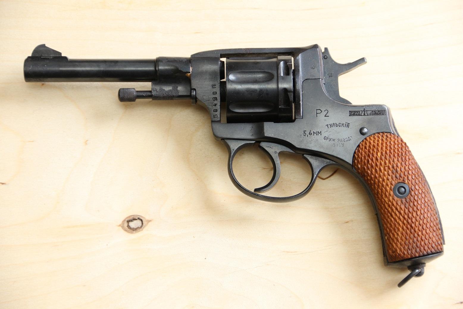 Фото Сигнальный револьвер Наган Р-2, 1919 год, №50490