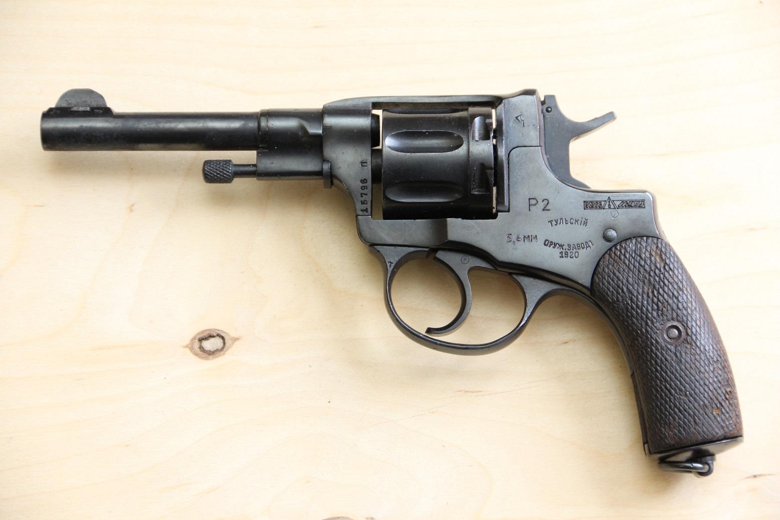 Сигнальный револьвер Наган Р-2, 1920 год, №15796