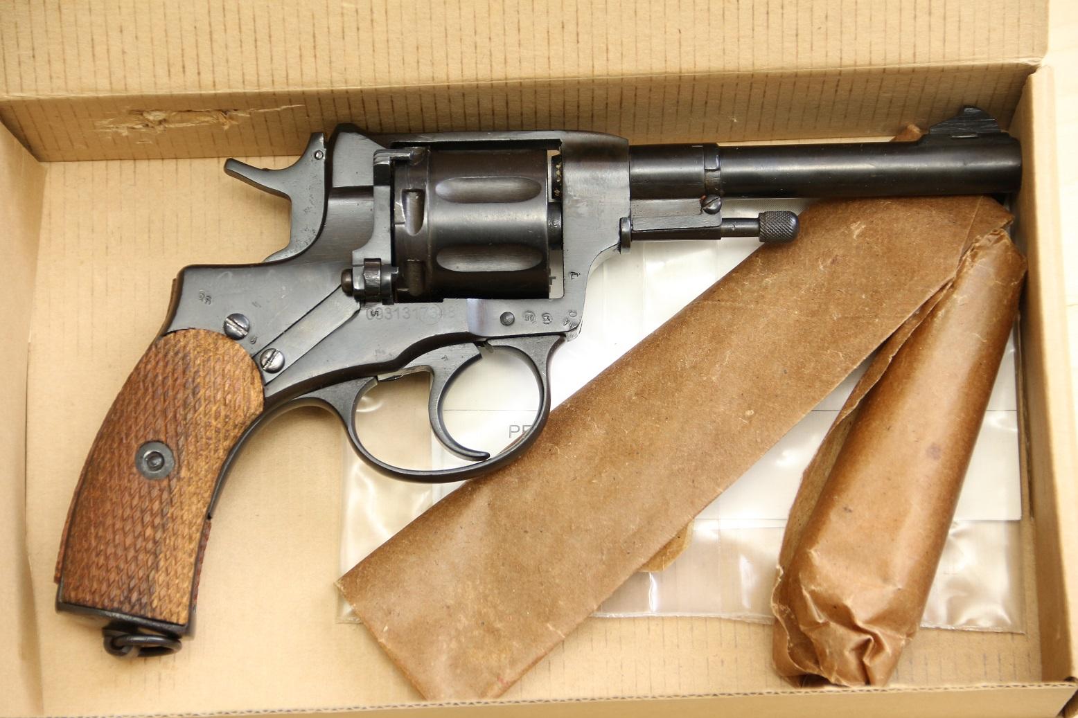 Сигнальный револьвер Наган МР-313, 1944 год, №0931317348