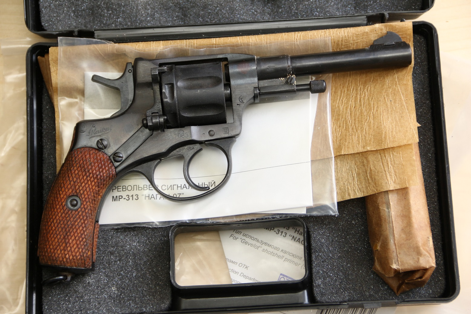 Фото Сигнальный револьвер Наган МР-313, 1918 год, №0931317063