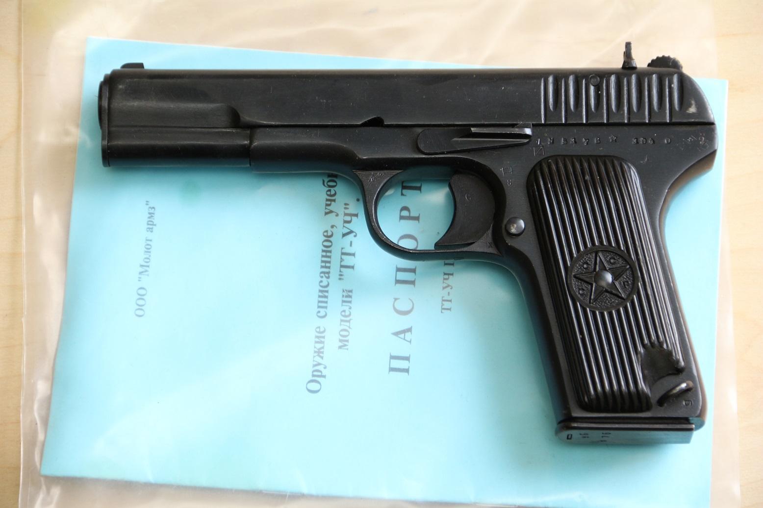 Пистолет ТТ-УЧ Молот Армз, 1940 год, №УБ276