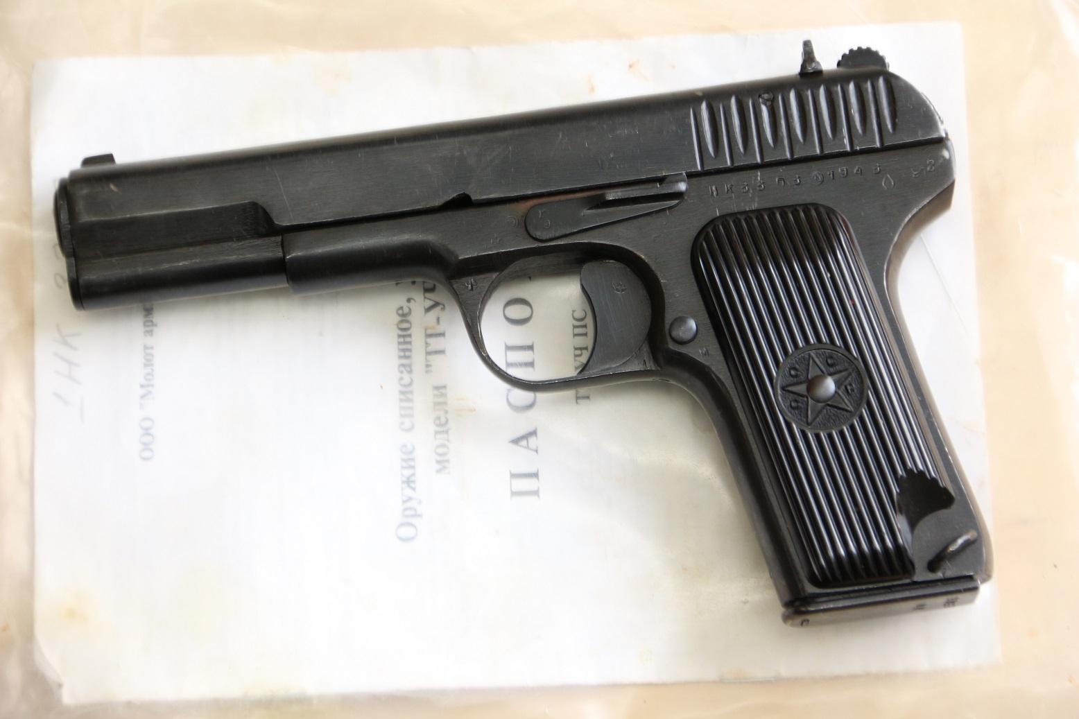 Фото Пистолет ТТ-УЧ Молот Армз, 1943 год, №ИИ3303